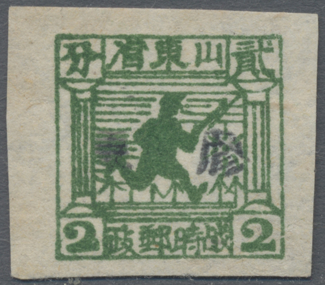 Lot 05093 - China - Volksrepublik - Provinzen  -  Auktionshaus Christoph Gärtner GmbH & Co. KG Sale #46 Special Auction China - including Liberated Areas