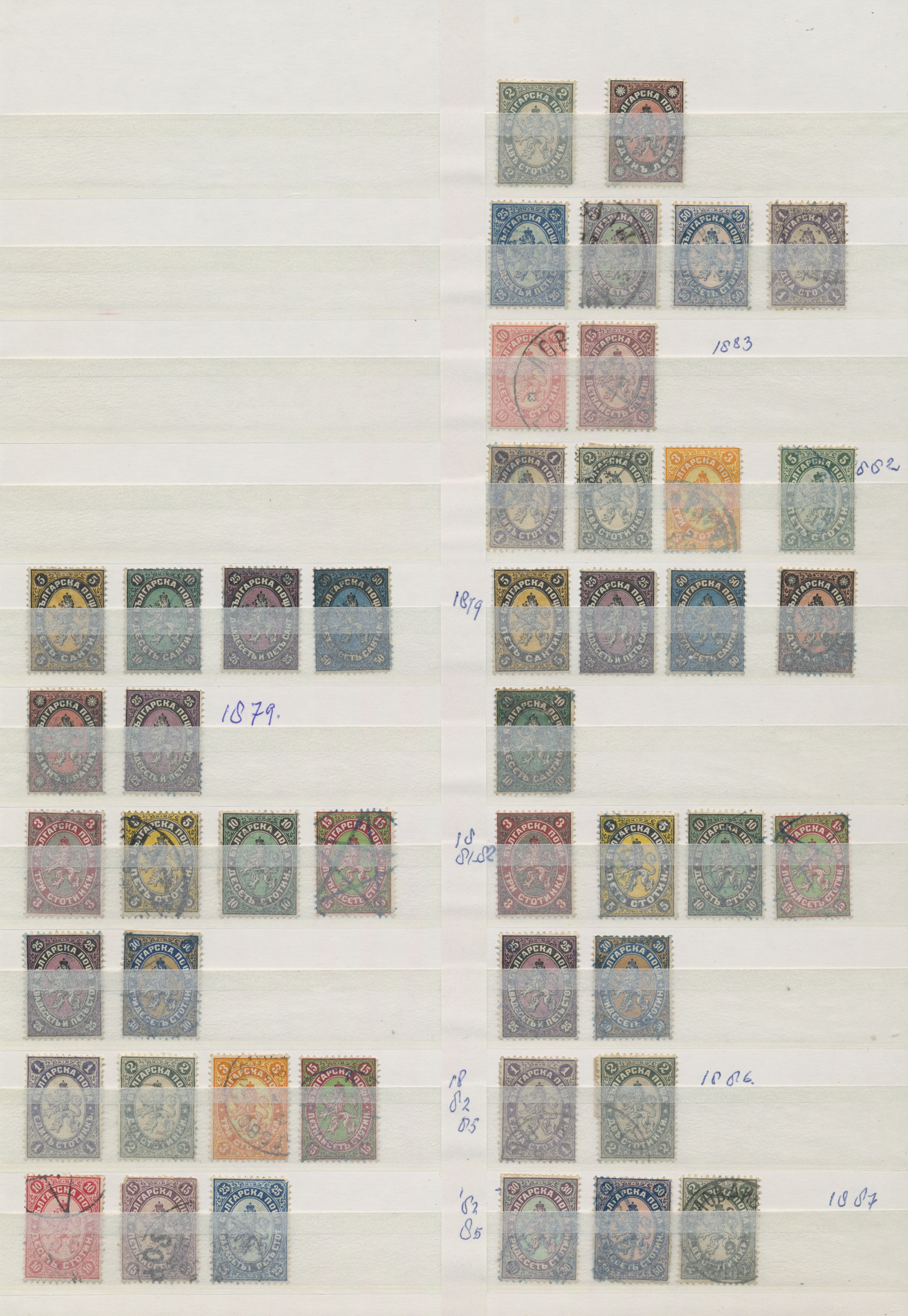 Lot 16742 - bulgarien  -  Auktionshaus Christoph Gärtner GmbH & Co. KG Sale #48 collections Overseas  Airmail / Ship mail & Thematics
