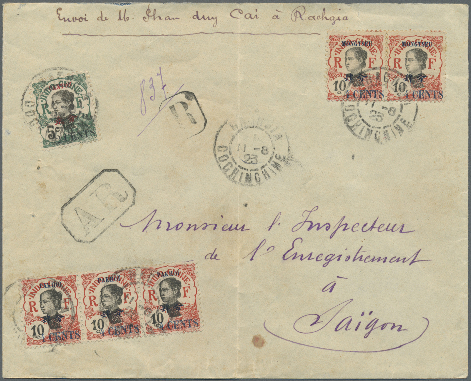 Lot 5872 - Französisch-Indochina - Postämter in Südchina  -  Auktionshaus Christoph Gärtner GmbH & Co. KG Philately: ASIA single lots including Special Catalog Malaya Auction #39 Day 3