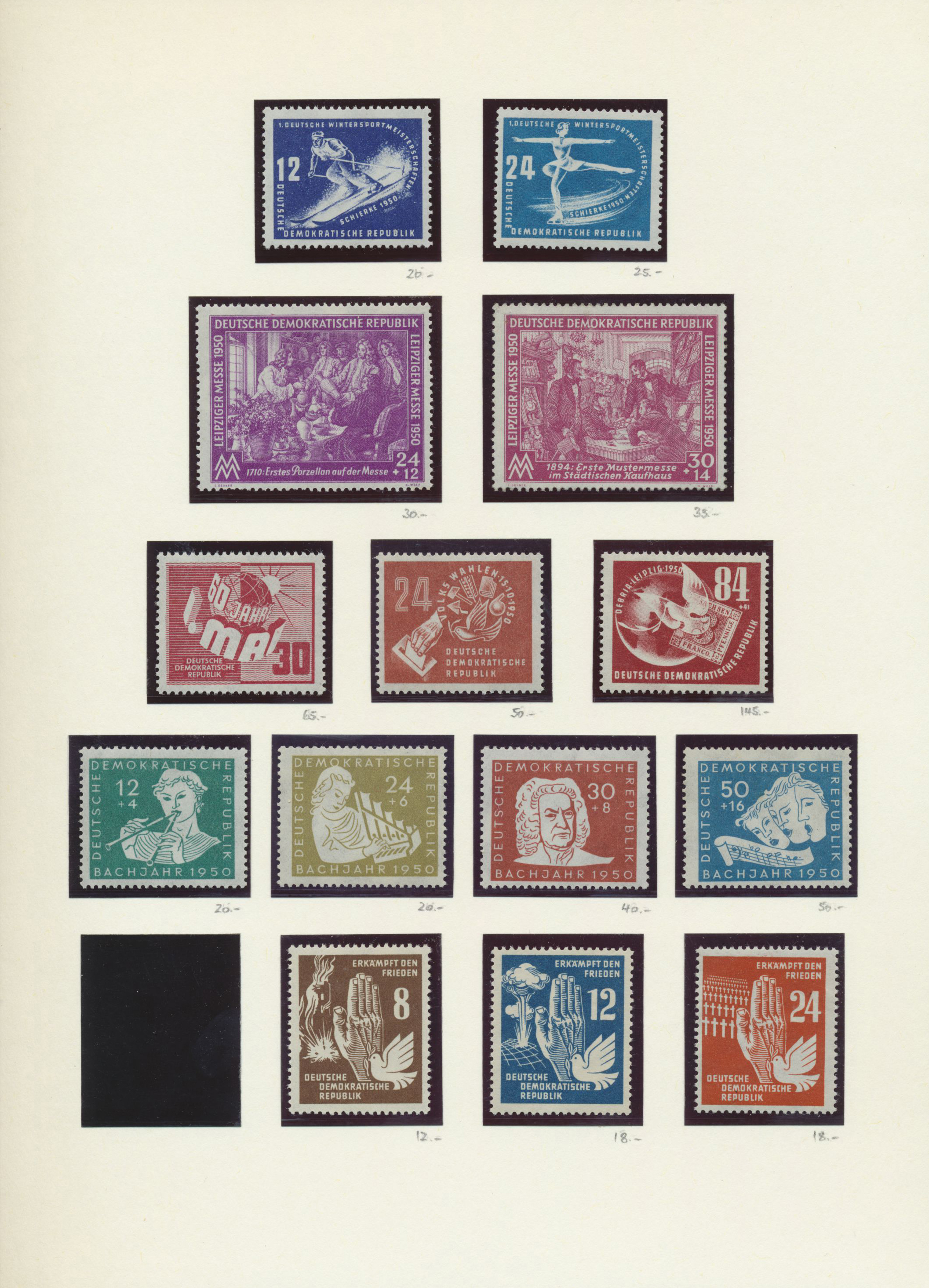Lot 37994 - ddr  -  Auktionshaus Christoph Gärtner GmbH & Co. KG Collections Germany,  Collections Supplement, Surprise boxes #39 Day 7