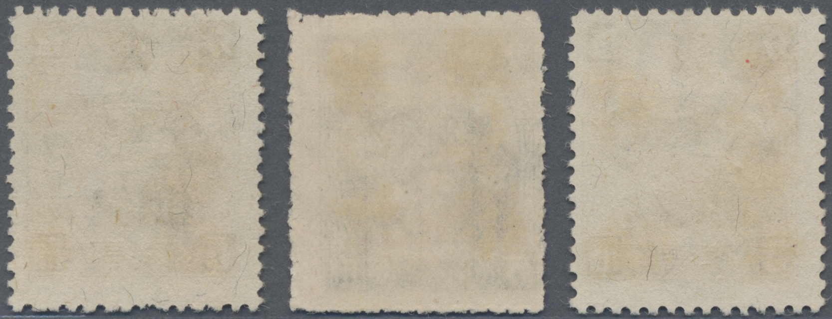 Lot 05178 - China - Volksrepublik - Provinzen  -  Auktionshaus Christoph Gärtner GmbH & Co. KG Sale #46 Special Auction China - including Liberated Areas