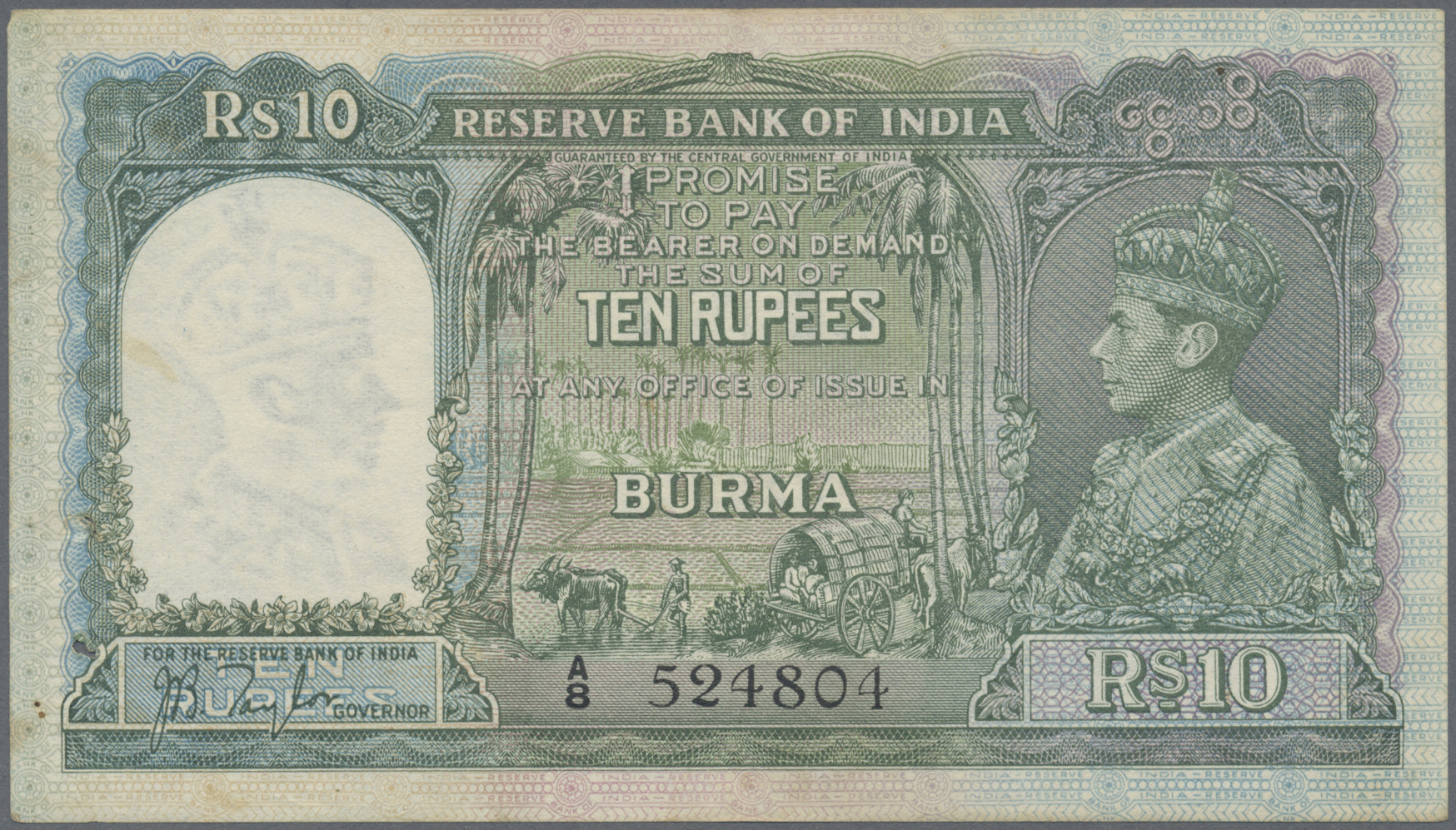 Aunc 10 Rupees Professional Sale India P 59 B