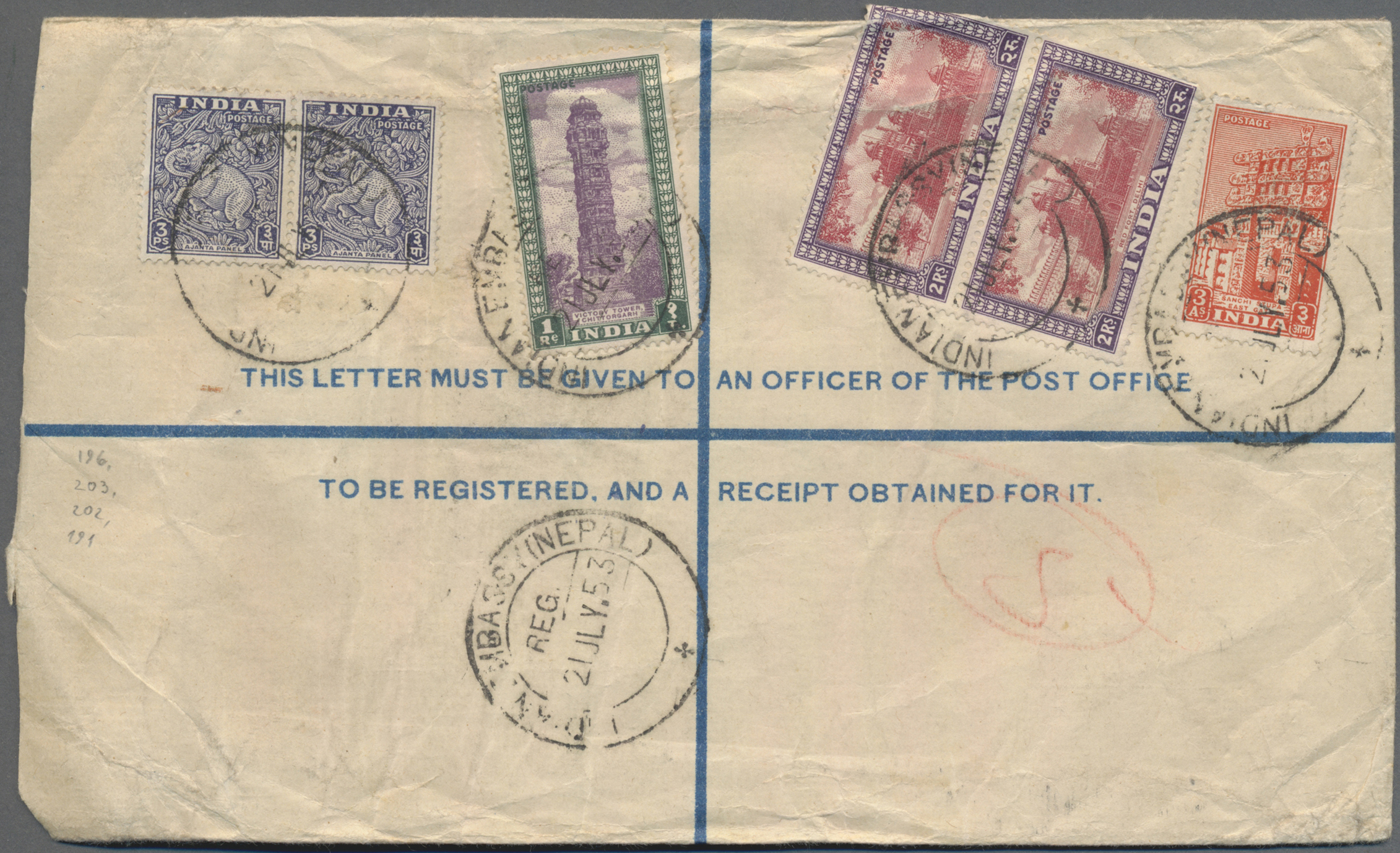 Lot 05384 - Indien - Used Abroad - Nepal  -  Auktionshaus Christoph Gärtner GmbH & Co. KG Sale #48 The Single Lots Philatelie