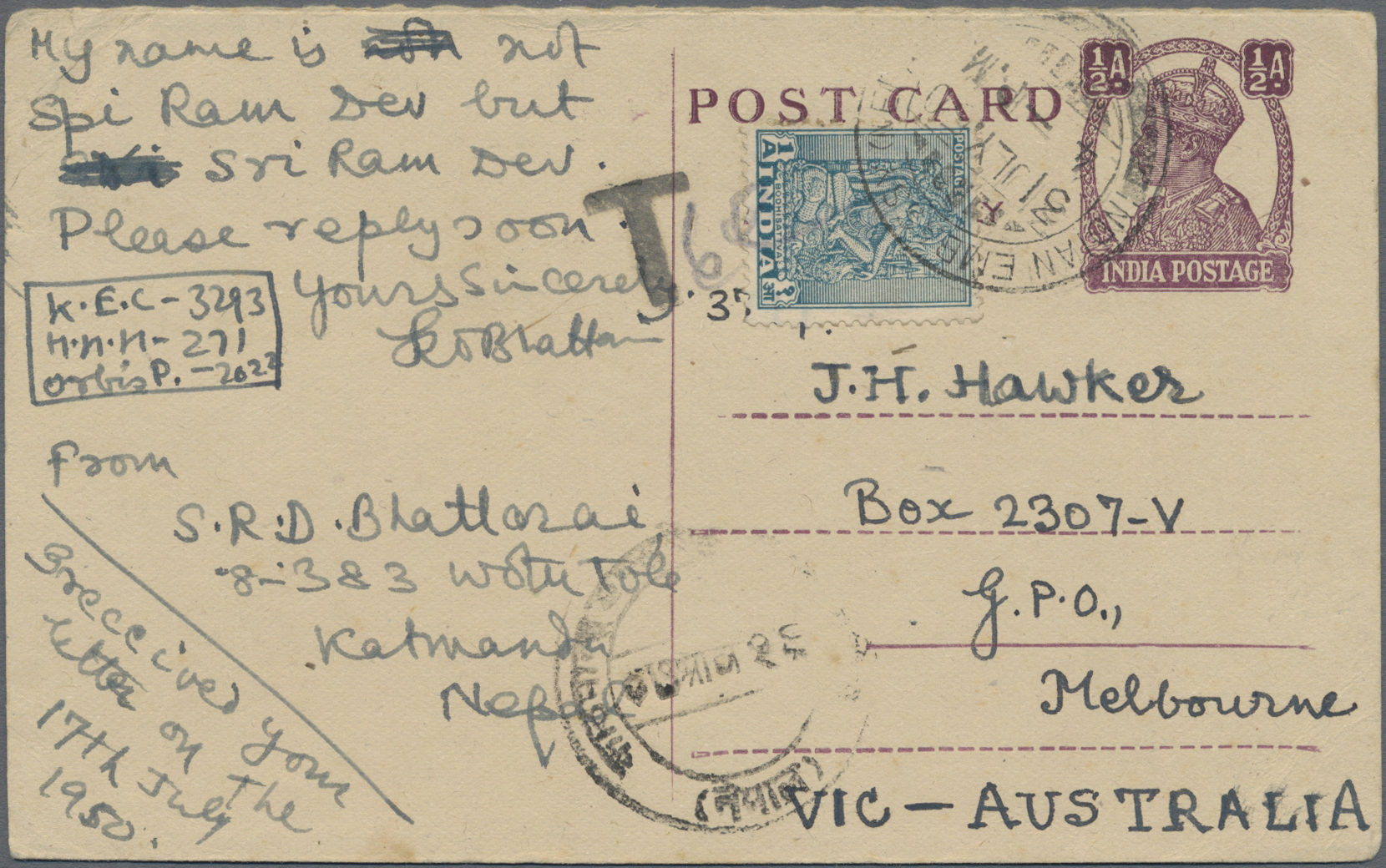 Lot 14126 - Nepal  -  Auktionshaus Christoph Gärtner GmbH & Co. KG Sale #48 collections Overseas  Airmail / Ship mail & Thematics