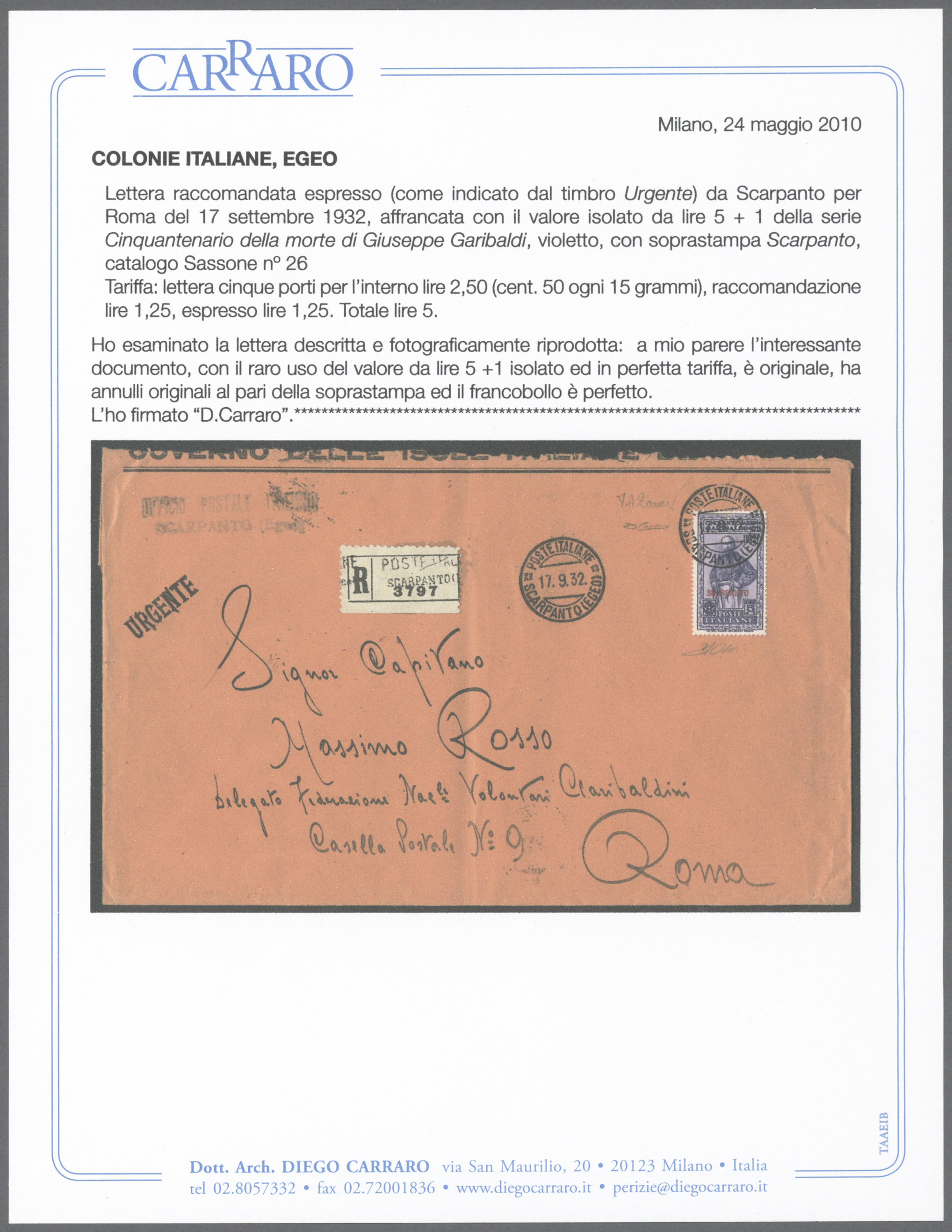Lot 15002 - ägäische inseln  -  Auktionshaus Christoph Gärtner GmbH & Co. KG Sale #43 Germany / Europe | Day 5