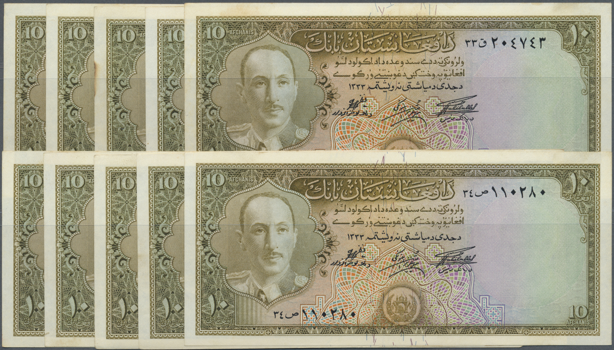 Lot 12 - Afghanistan | Banknoten  -  Auktionshaus Christoph Gärtner GmbH & Co. KG Banknotes Worldwide Auction #39 Day 1