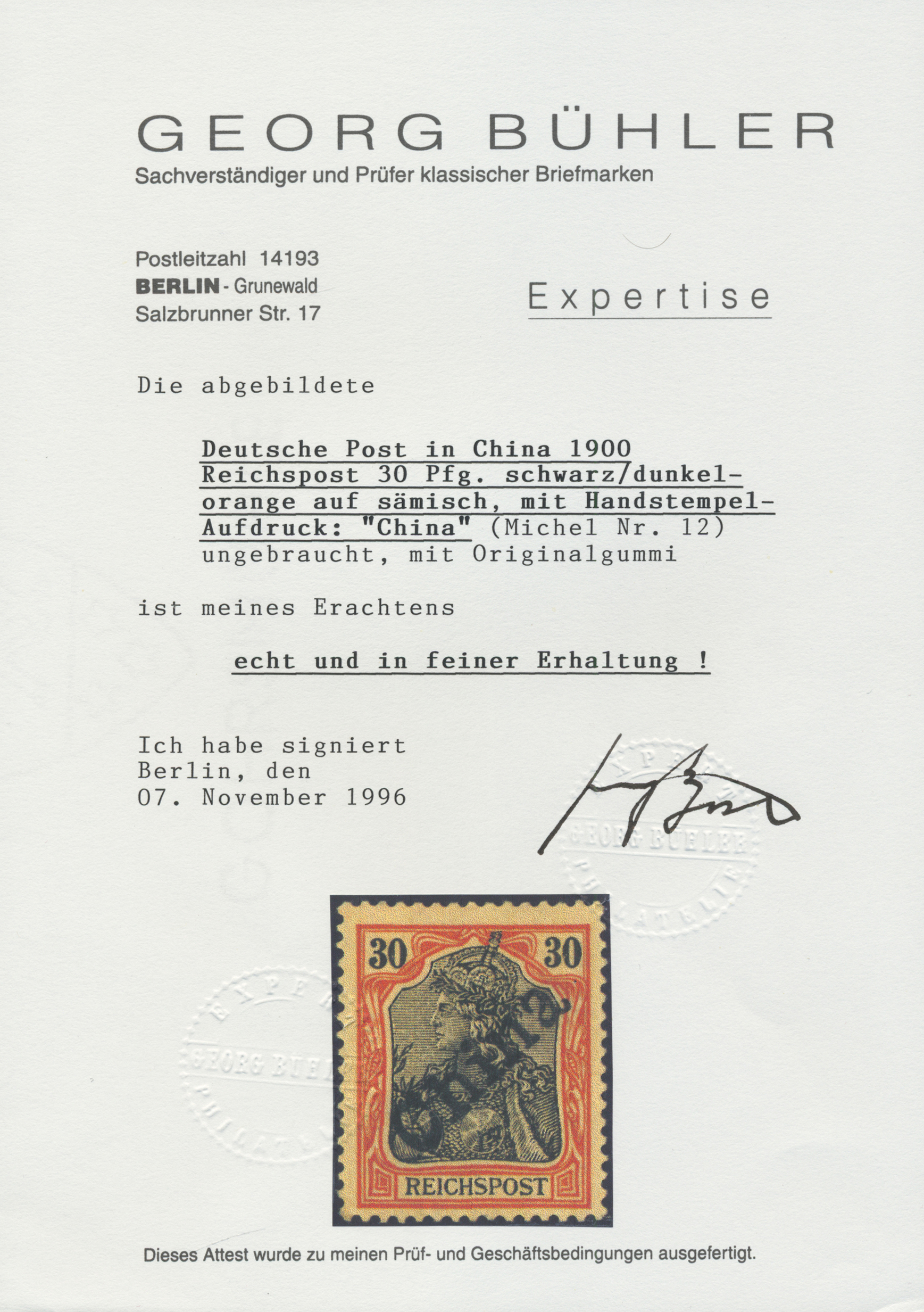 Lot 1286 - deutsche post in china  -  Auktionshaus Christoph Gärtner GmbH & Co. KG Auction #41 Special auction part two