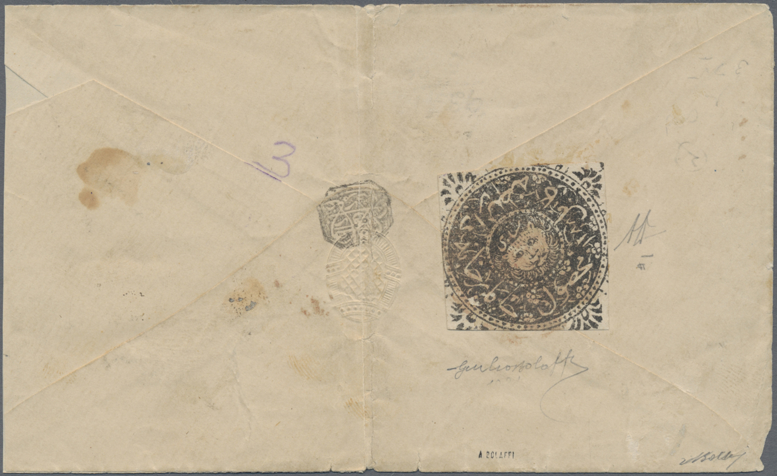 Lot 02007 - Afghanistan  -  Auktionshaus Christoph Gärtner GmbH & Co. KG 51th Auction - Day 2