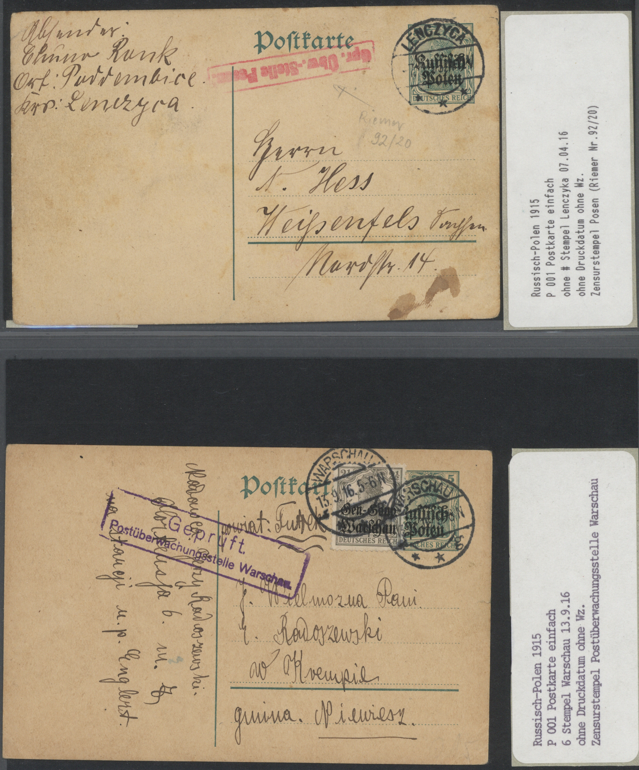 Lot 37313 - deutsche besetzung i. wk  -  Auktionshaus Christoph Gärtner GmbH & Co. KG Collections Germany,  Collections Supplement, Surprise boxes #39 Day 7