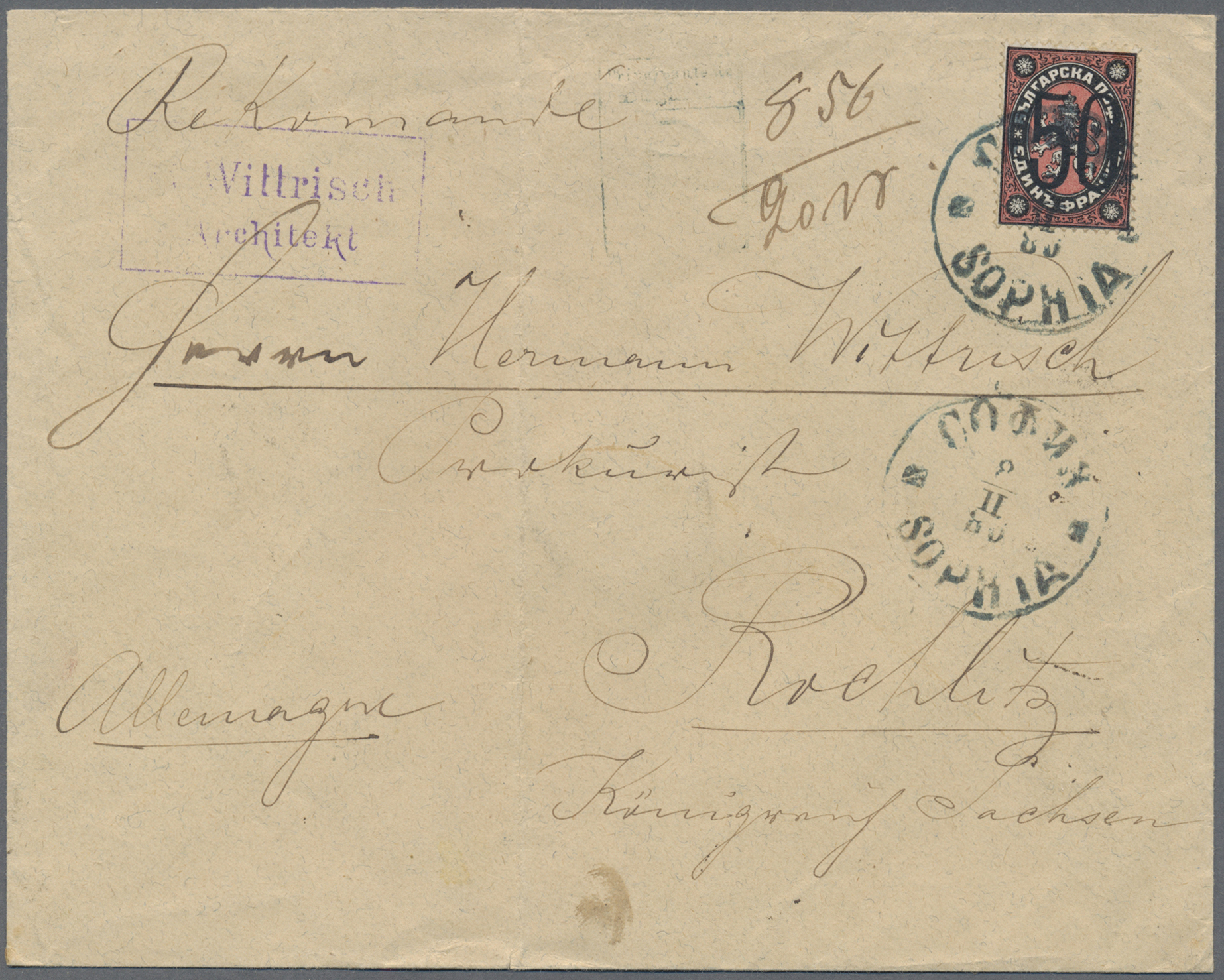 Lot 10932 - bulgarien  -  Auktionshaus Christoph Gärtner GmbH & Co. KG Sale #46 Single lots Asia, Thematics, Overseas, Europe …