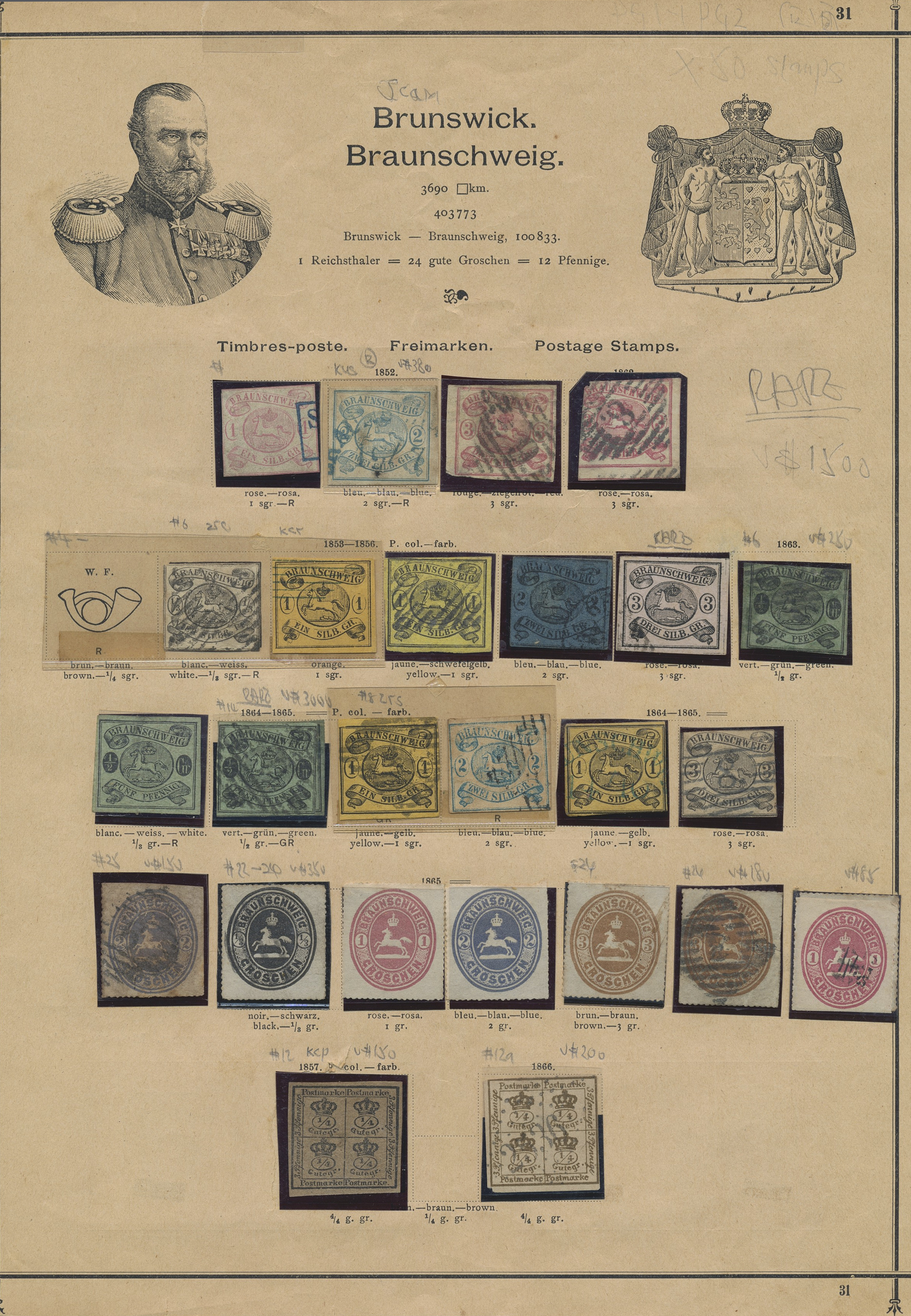 Lot 36012 - deutschland  -  Auktionshaus Christoph Gärtner GmbH & Co. KG Collections Germany,  Collections Supplement, Surprise boxes #39 Day 7