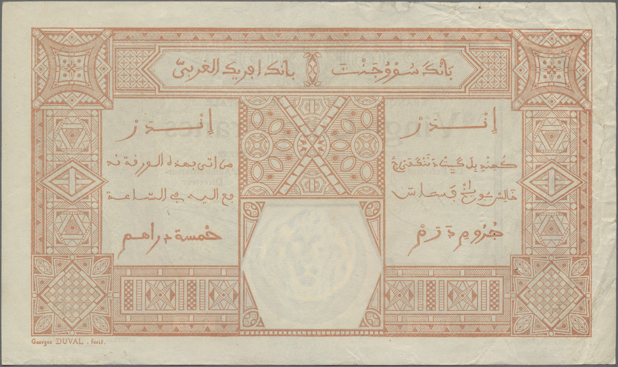 Lot 00350 - French West Africa / Französisch Westafrika   Banknoten  -  Auktionshaus Christoph Gärtner GmbH & Co. KG Sale #48 The Banknotes
