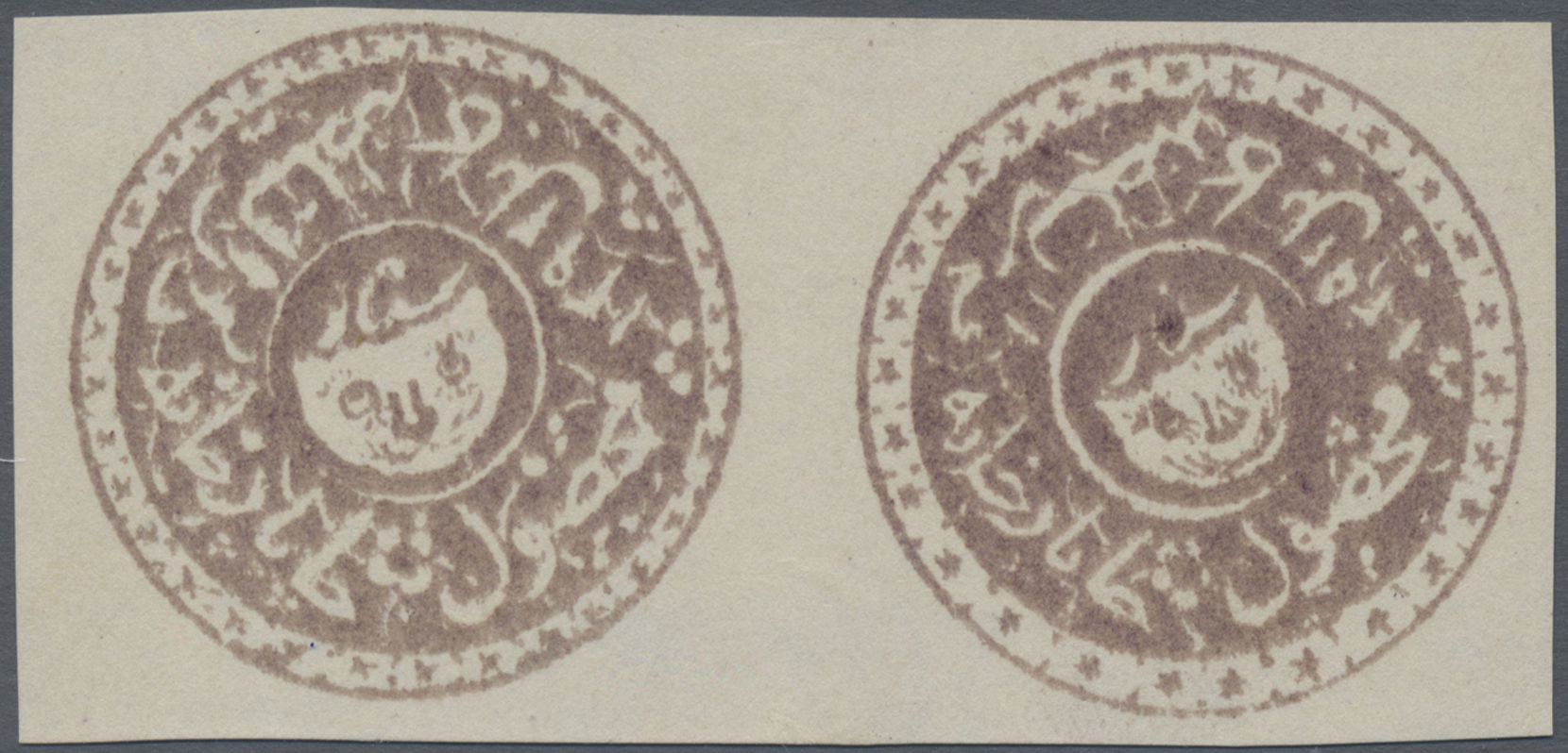 Lot 02015 - Afghanistan  -  Auktionshaus Christoph Gärtner GmbH & Co. KG 51th Auction - Day 2