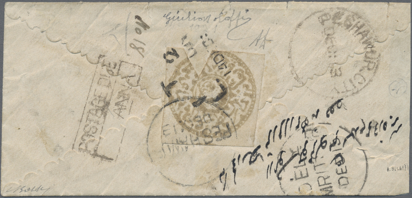 Lot 02019 - Afghanistan  -  Auktionshaus Christoph Gärtner GmbH & Co. KG 51th Auction - Day 2