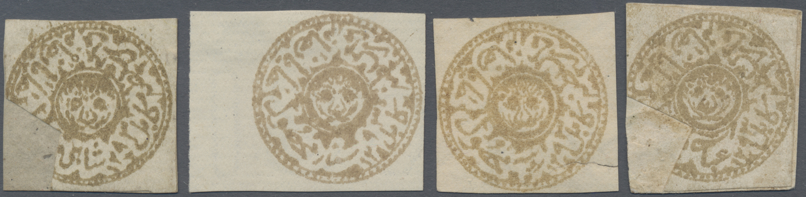 Lot 02016 - Afghanistan  -  Auktionshaus Christoph Gärtner GmbH & Co. KG 51th Auction - Day 2