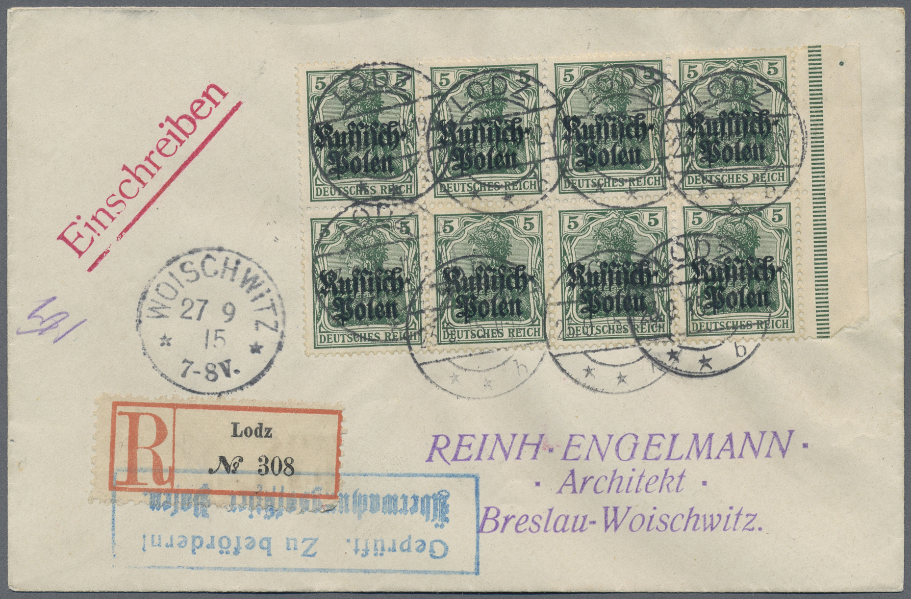 Lot 36094 - deutschland  -  Auktionshaus Christoph Gärtner GmbH & Co. KG Collections Germany,  Collections Supplement, Surprise boxes #39 Day 7