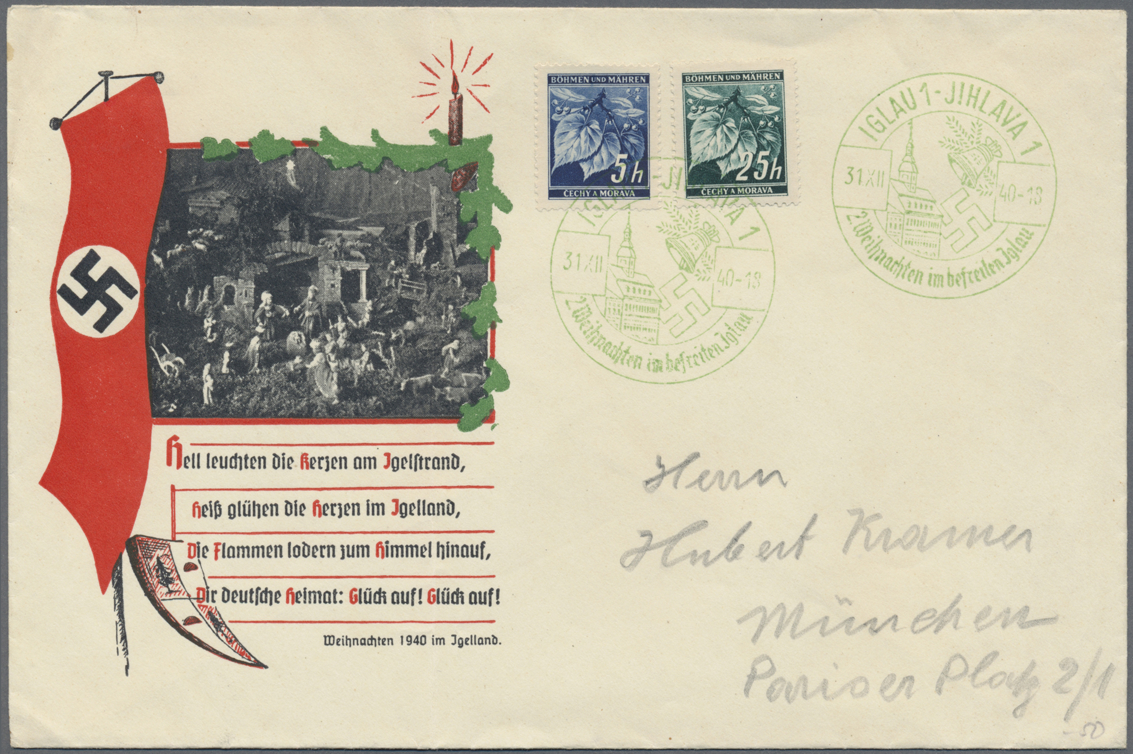 Lot 36007 - deutschland  -  Auktionshaus Christoph Gärtner GmbH & Co. KG Collections Germany,  Collections Supplement, Surprise boxes #39 Day 7