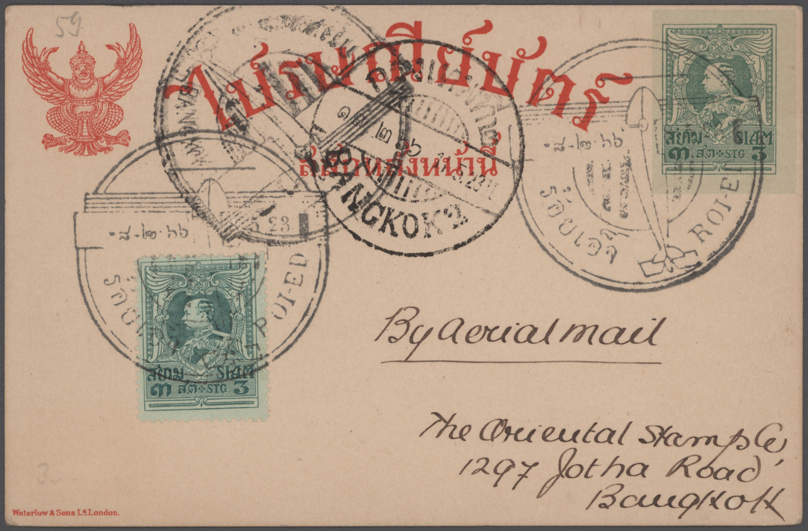 Lot 14592 - Thailand - Ganzsachen  -  Auktionshaus Christoph Gärtner GmbH & Co. KG Sale #48 collections Overseas  Airmail / Ship mail & Thematics