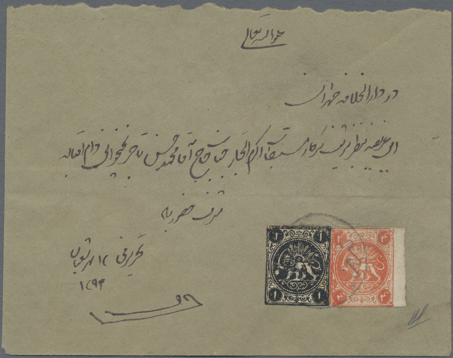 Lot 34668 - iran  -  Auktionshaus Christoph Gärtner GmbH & Co. KG Sale #44 Collections Germany