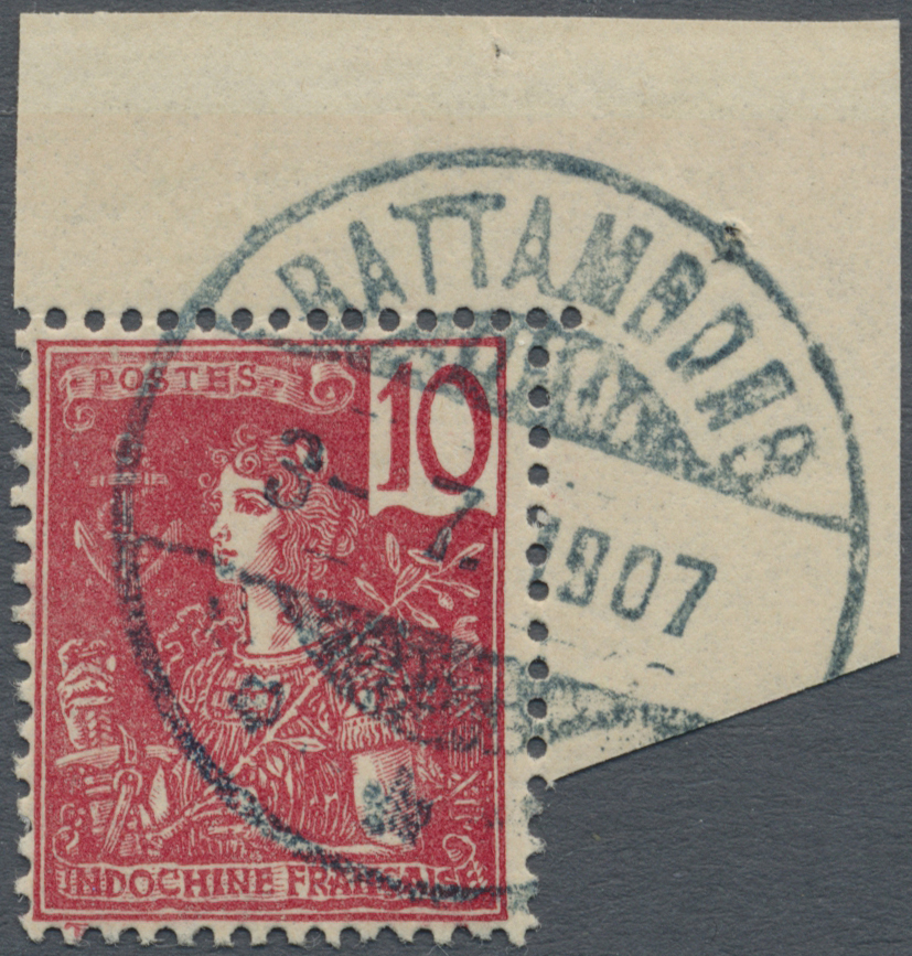 Lot 8121 - Thailand - Stempel  -  Auktionshaus Christoph Gärtner GmbH & Co. KG Philately: ASIA single lots including Special Catalog Malaya Auction #39 Day 3