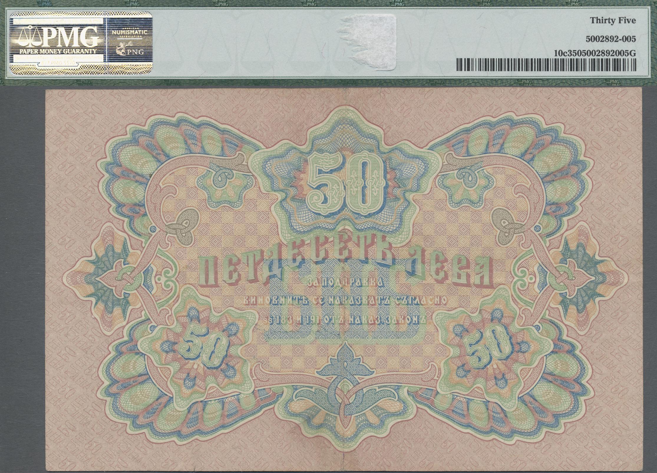 Lot 00208 - Bulgaria / Bulgarien   Banknoten  -  Auktionshaus Christoph Gärtner GmbH & Co. KG Sale #46 The Banknotes Worldwide section of the 46th Christoph Gärtner Auction