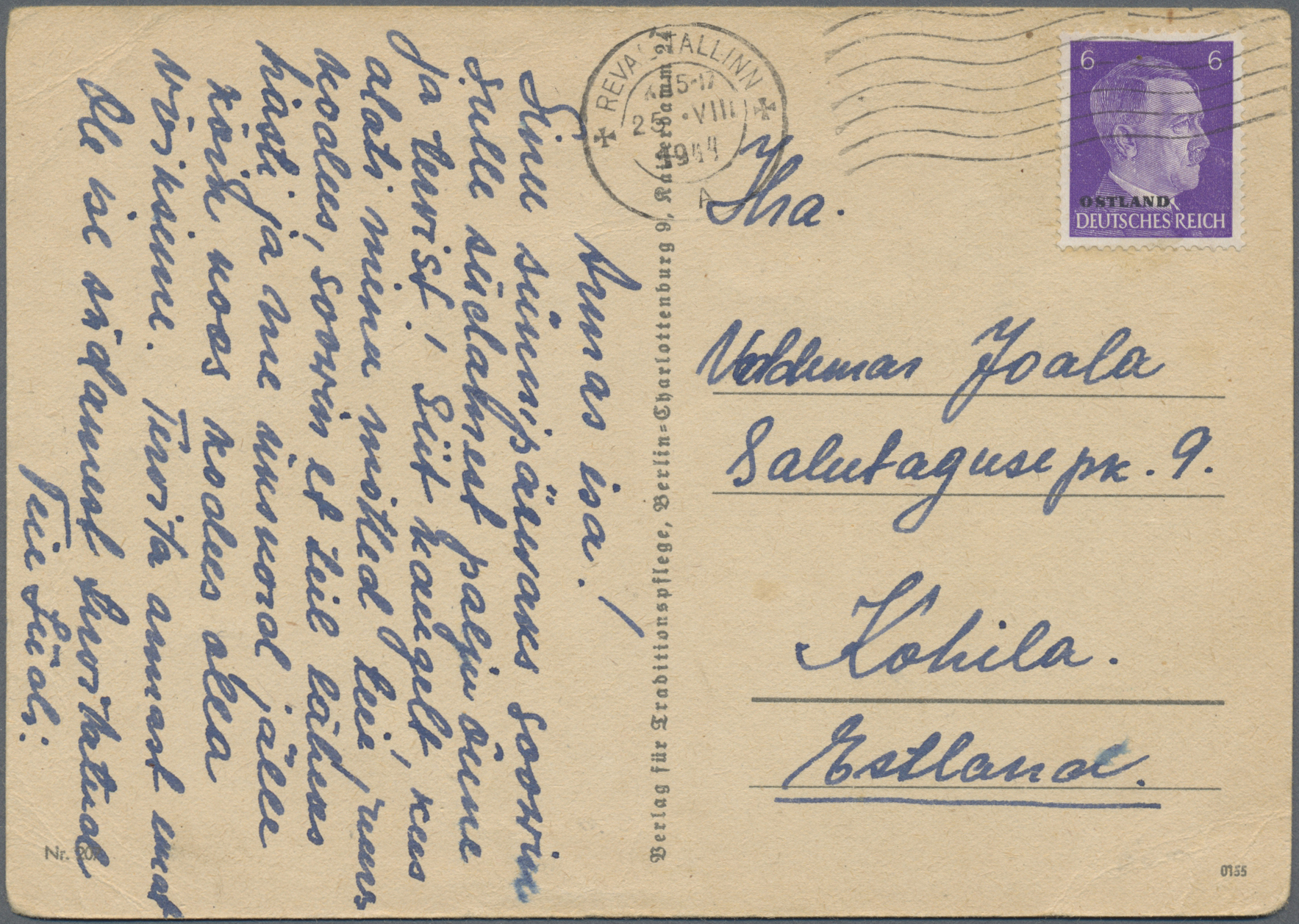 Lot 37130 - Dt. Besetzung II WK - Ostland  -  Auktionshaus Christoph Gärtner GmbH & Co. KG Sale #44 Collections Germany