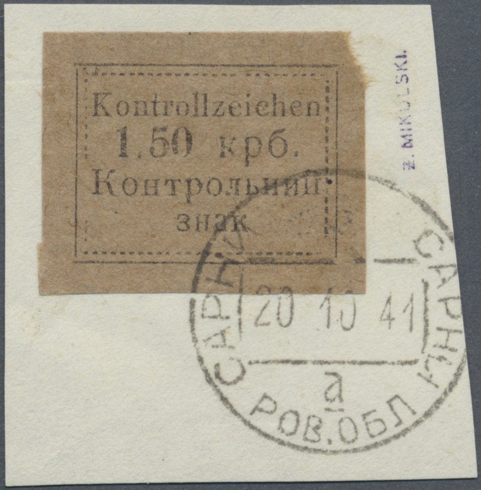 Lot 23505 - Dt. Besetzung II WK - Ukraine - Sarny  -  Auktionshaus Christoph Gärtner GmbH & Co. KG Single lots Germany + Picture Postcards. Auction #39 Day 5