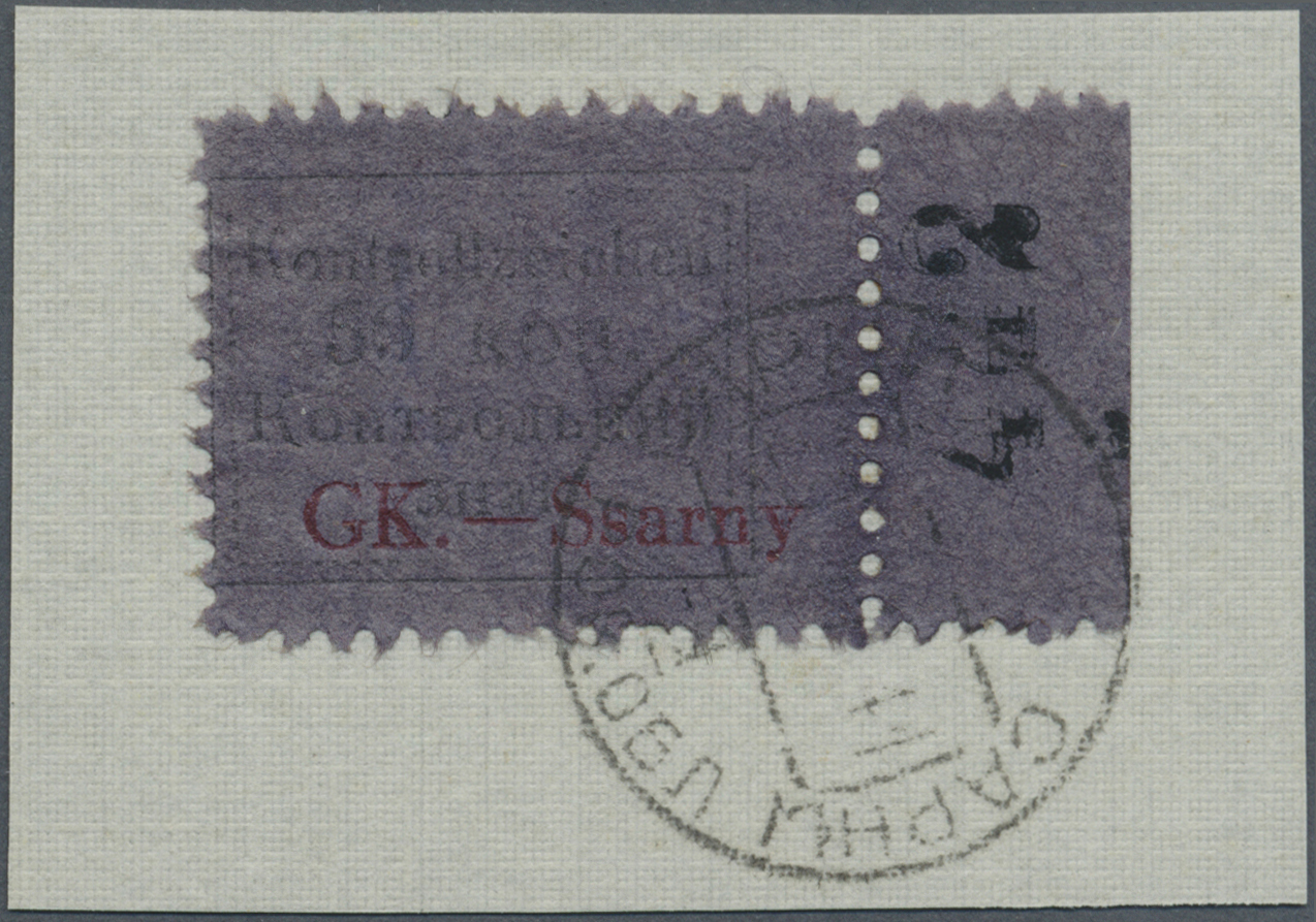 Lot 23506 - Dt. Besetzung II WK - Ukraine - Sarny  -  Auktionshaus Christoph Gärtner GmbH & Co. KG Single lots Germany + Picture Postcards. Auction #39 Day 5
