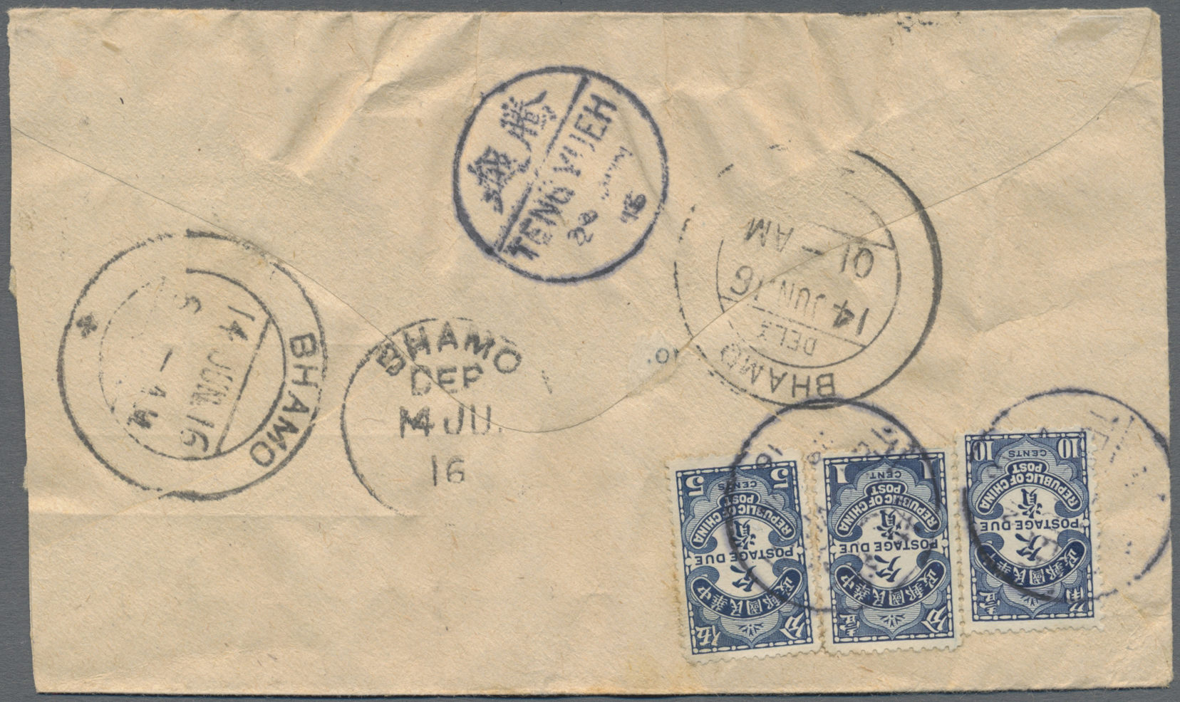 Able Bahrain 1942 3a6p Bright Blue Sg 46 Used *combined Shipping* British Colonies & Territories Bahrain (until 1971)