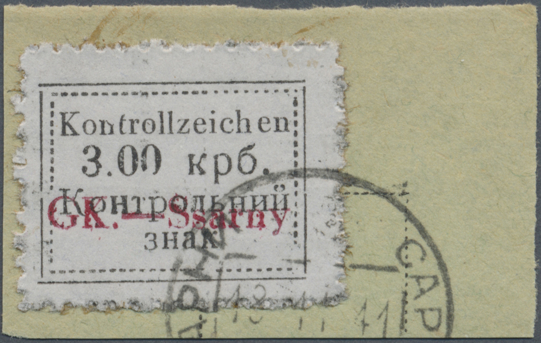 Lot 23512 - Dt. Besetzung II WK - Ukraine - Sarny  -  Auktionshaus Christoph Gärtner GmbH & Co. KG Single lots Germany + Picture Postcards. Auction #39 Day 5