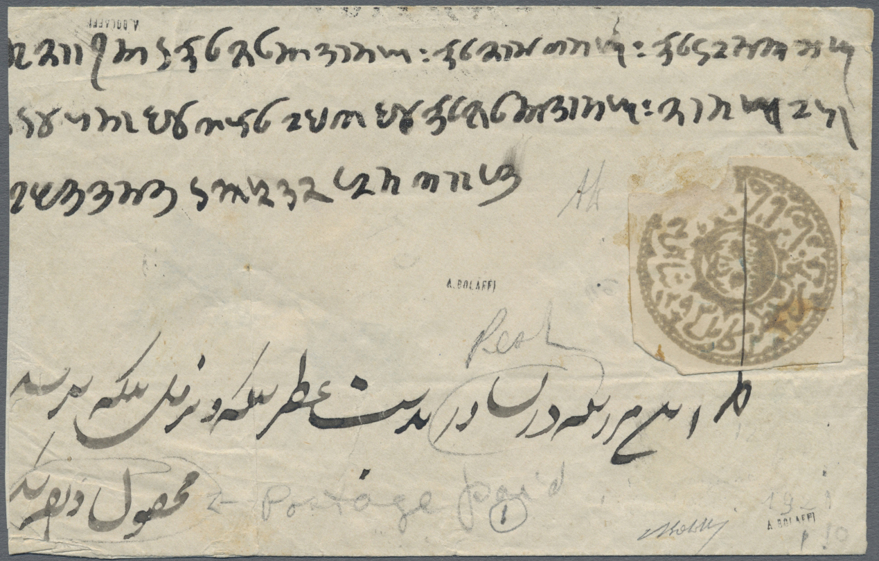Lot 02022 - Afghanistan  -  Auktionshaus Christoph Gärtner GmbH & Co. KG 51th Auction - Day 2