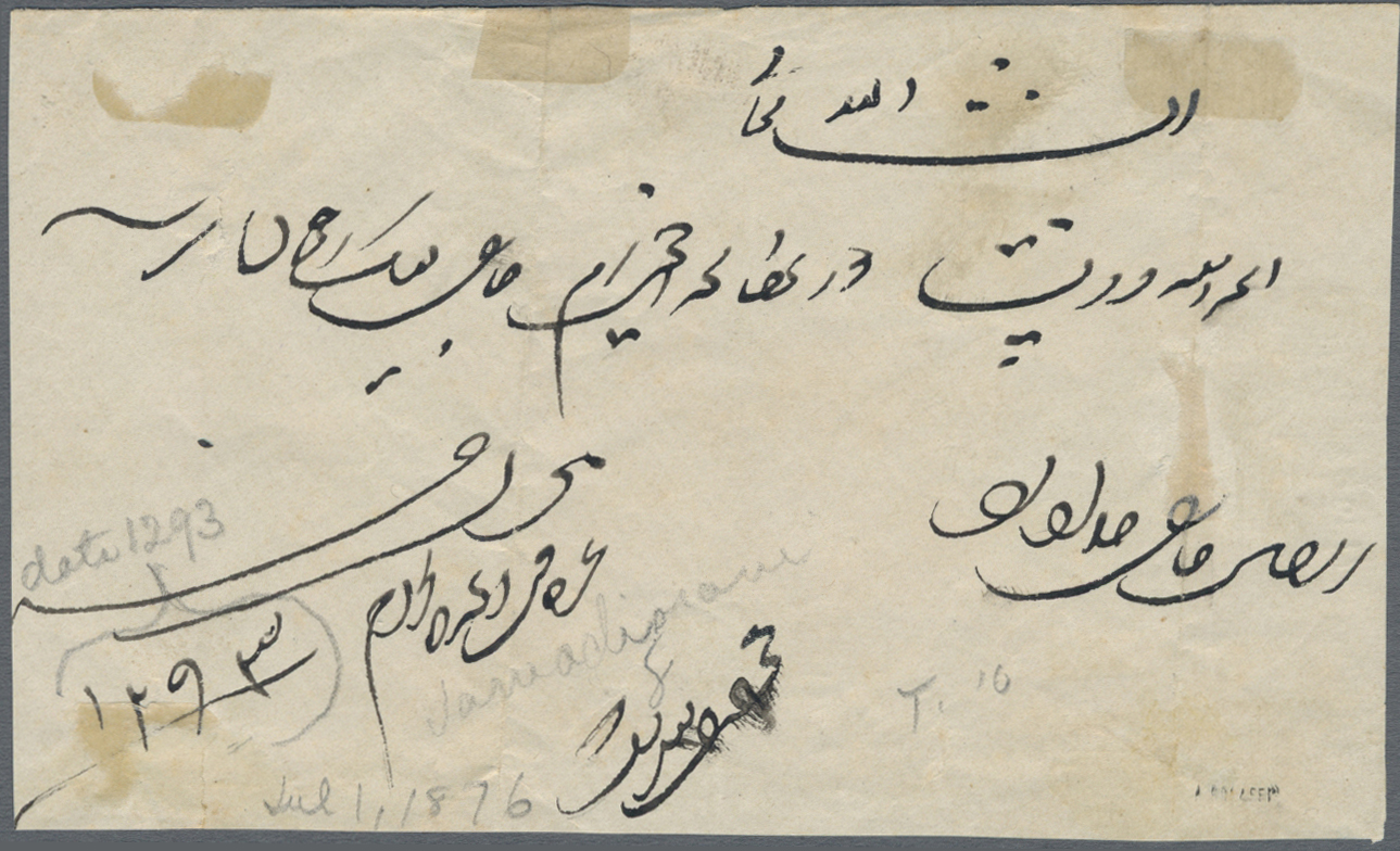 Lot 02023 - Afghanistan  -  Auktionshaus Christoph Gärtner GmbH & Co. KG 51th Auction - Day 2