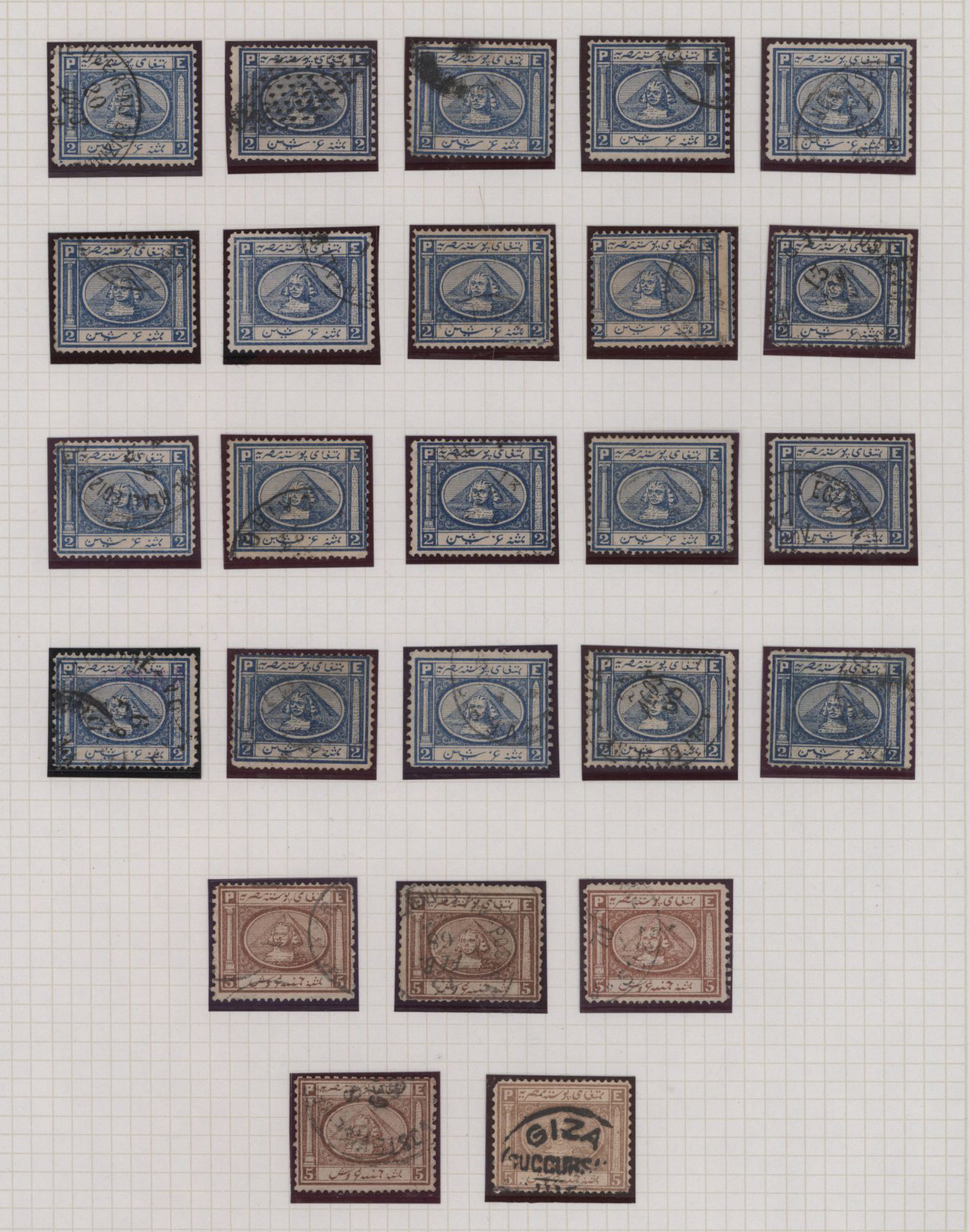 Lot 16012 - ägypten  -  Auktionshaus Christoph Gärtner GmbH & Co. KG Sale #49 Collections Overseas, Thematics, Europe, Germany/Estates