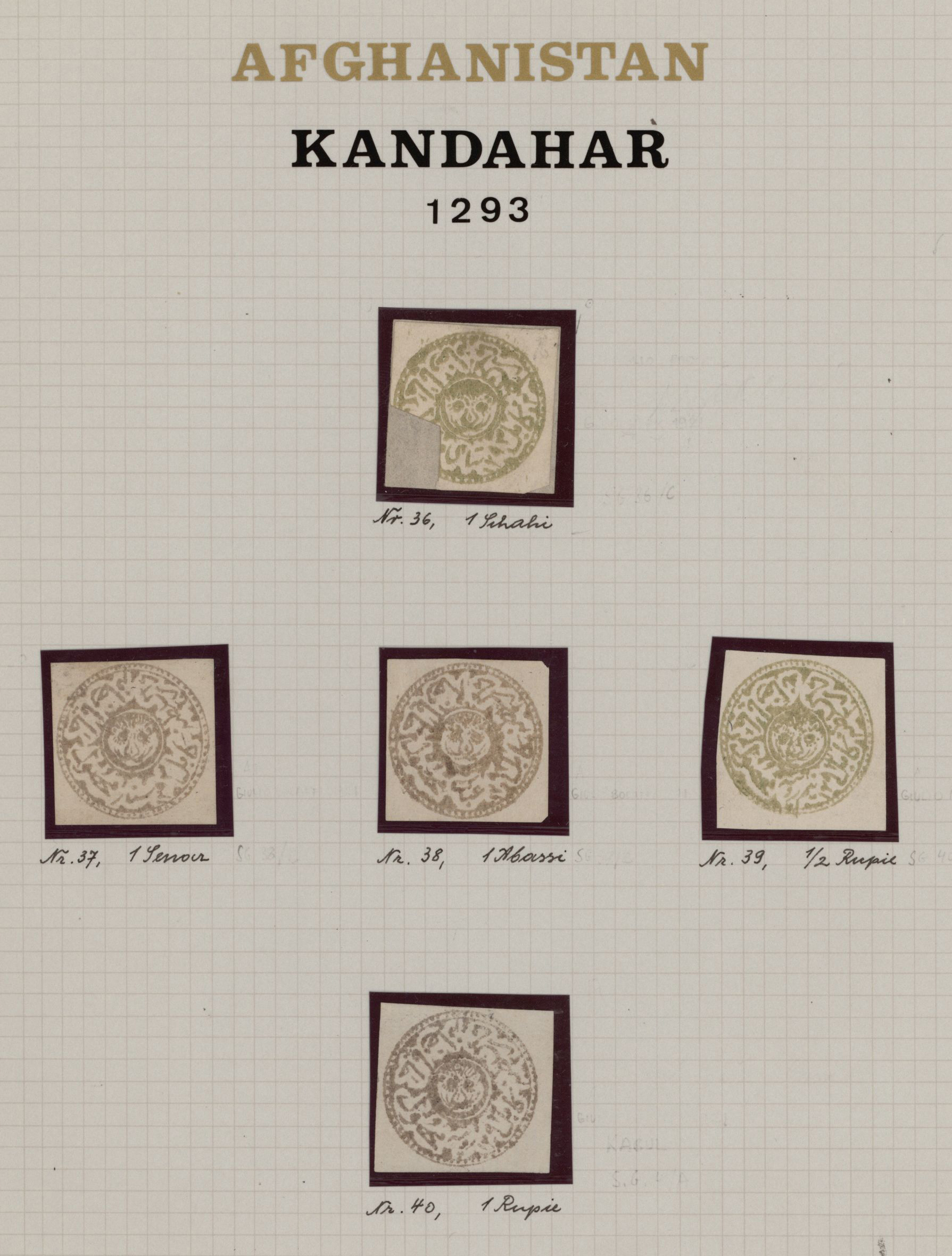 Lot 02018 - Afghanistan  -  Auktionshaus Christoph Gärtner GmbH & Co. KG 51th Auction - Day 2