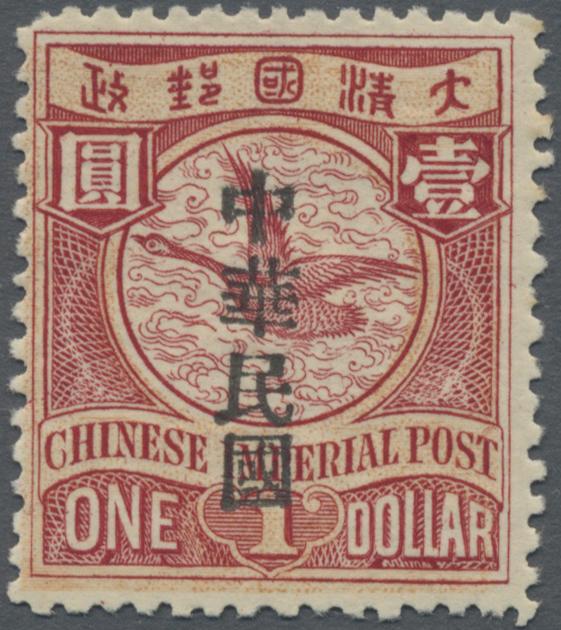 Stamp Auction - China - Sale #43 China & China - Liberated