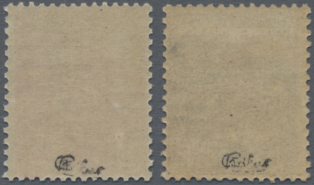 Lot 09322 - Monaco  -  Auktionshaus Christoph Gärtner GmbH & Co. KG 50th Auction Anniversary Auction - Day 3