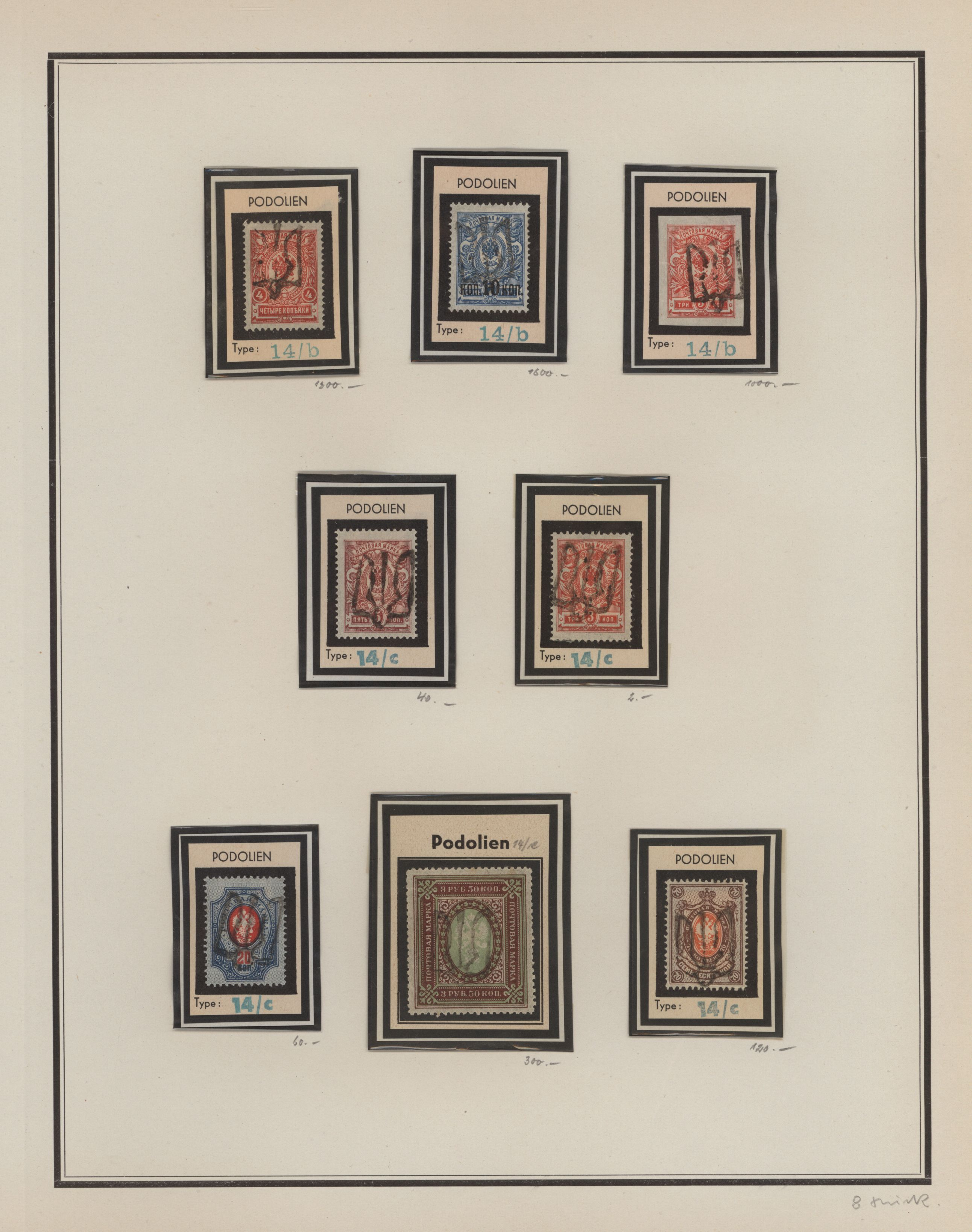 Lot 19421 - ukraine  -  Auktionshaus Christoph Gärtner GmbH & Co. KG Sale #48 collections Overseas  Airmail / Ship mail & Thematics
