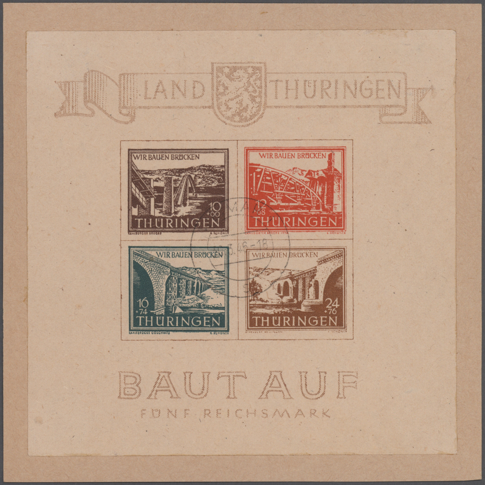 Lot 26350A - sowjetische zone  -  Auktionshaus Christoph Gärtner GmbH & Co. KG 50th Auction Anniversary Auction - Day 6