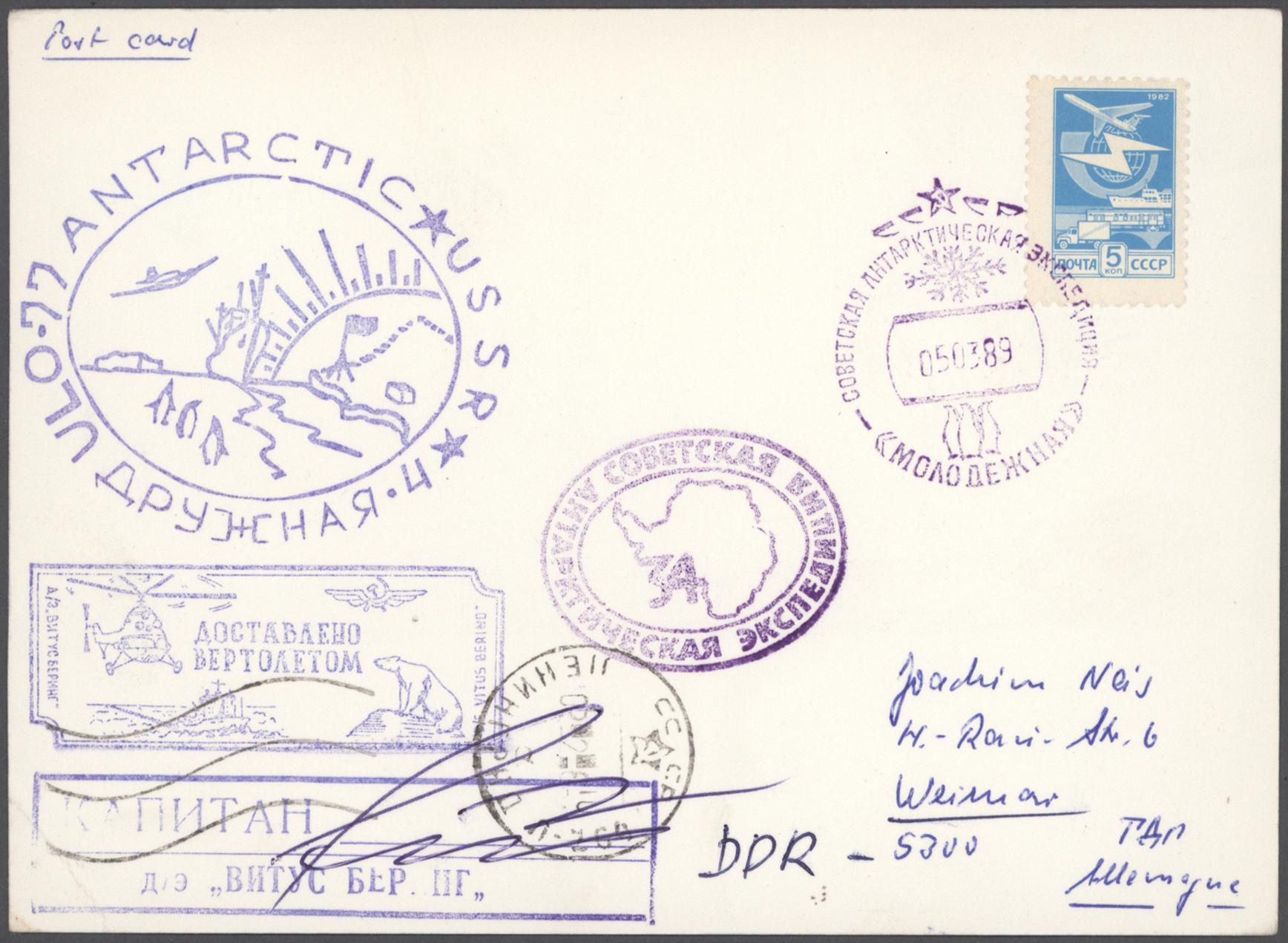 Lot 17613 - thematik: antarktis / antarctic  -  Auktionshaus Christoph Gärtner GmbH & Co. KG 50th Auction Anniversary Auction - Day 5
