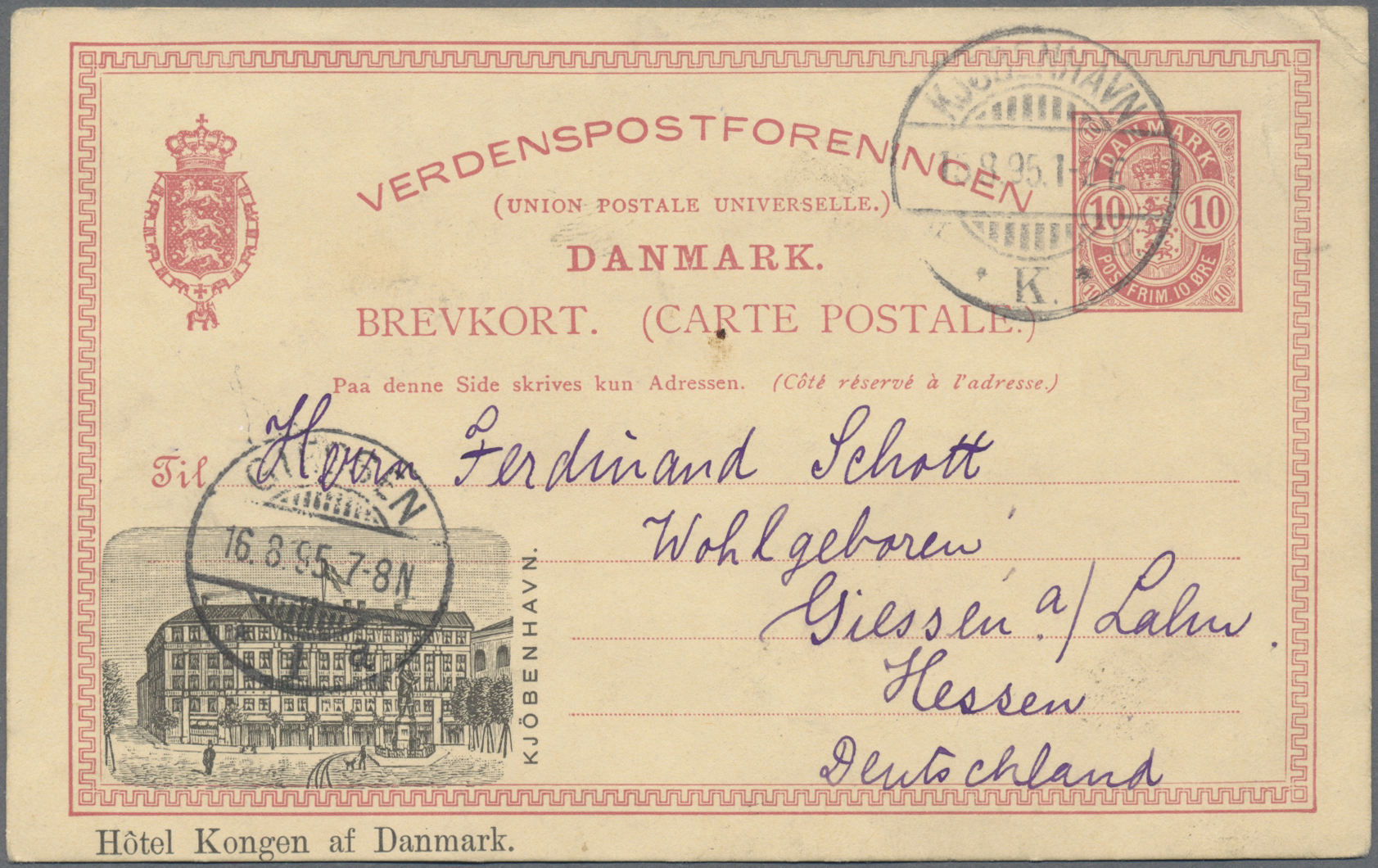 Lot 17289 - Alle Welt - Ganzsachen  -  Auktionshaus Christoph Gärtner GmbH & Co. KG 50th Auction Anniversary Auction - Day 5