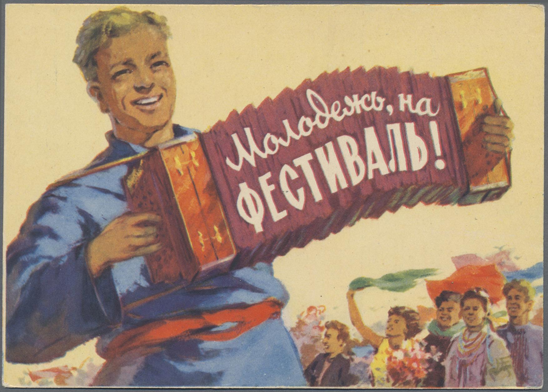 Lot 03998 - ansichtskarten: politik / politics  -  Auktionshaus Christoph Gärtner GmbH & Co. KG Special auction