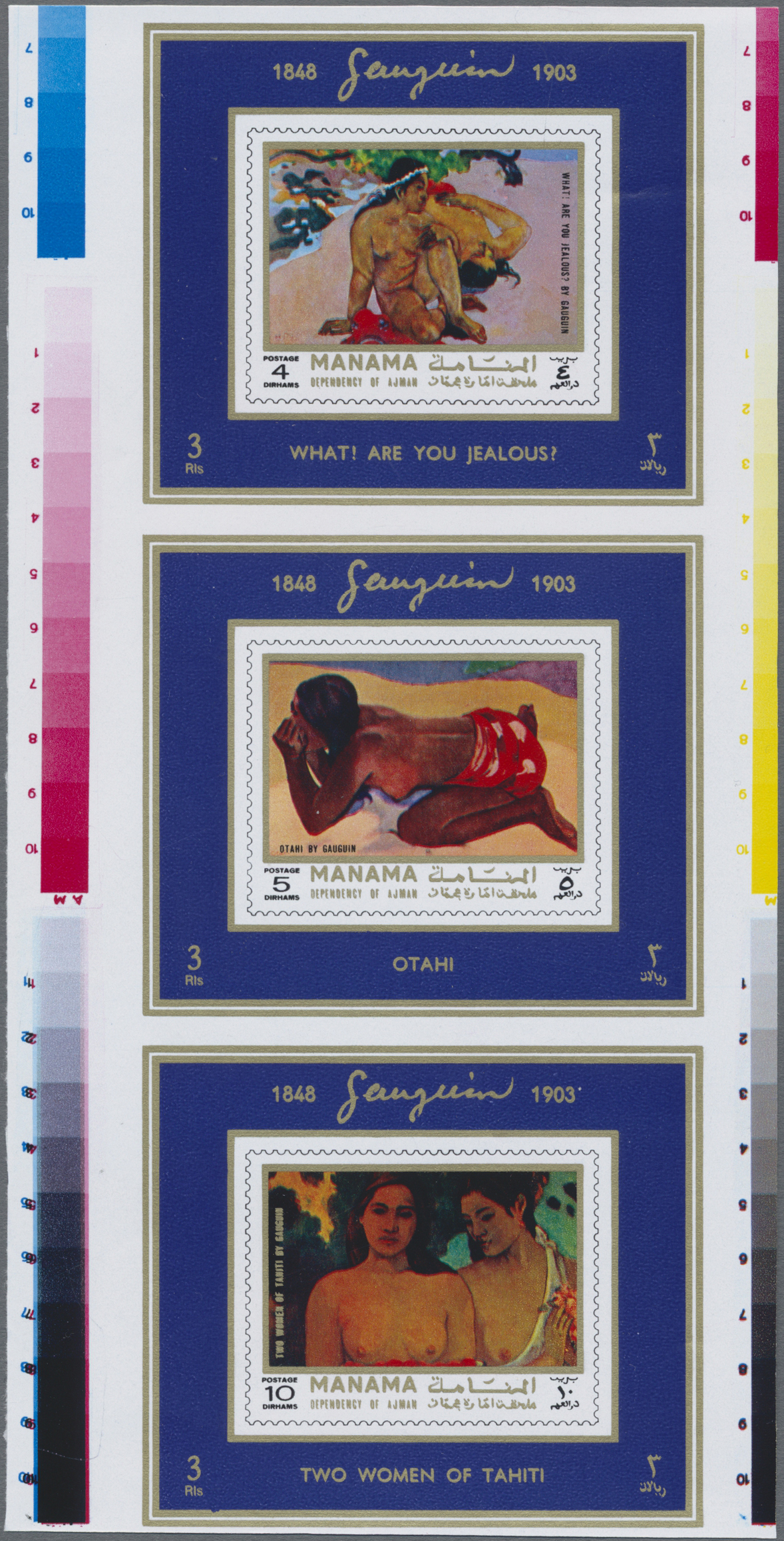 Lot 05010 - adschman / ajman  -  Auktionshaus Christoph Gärtner GmbH & Co. KG Sale #49 Single lots Asia, Thematics, Oversea, Europe, Old German States, Third Reich, German Colonies and the Federal Republic of Germany