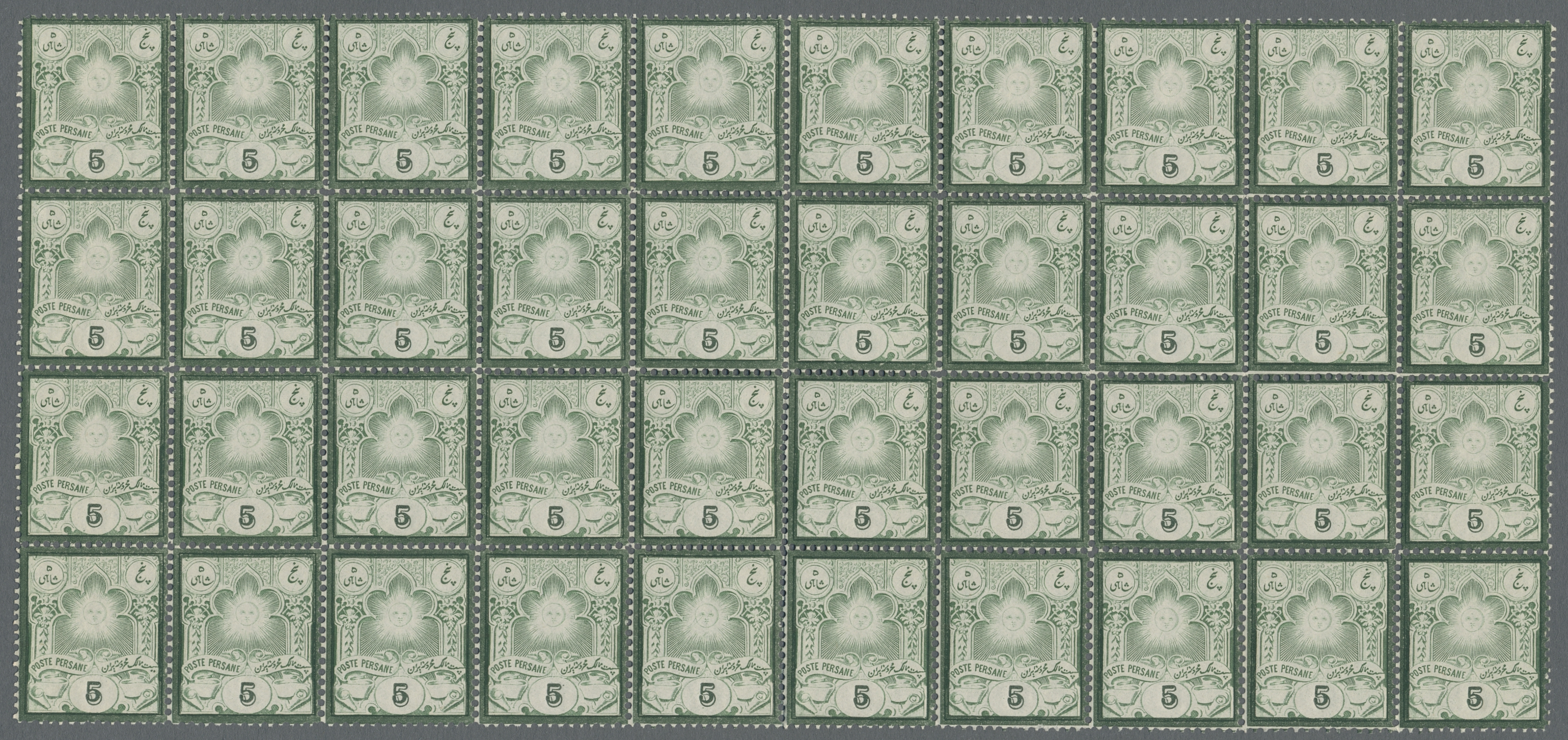 Lot 13490 - iran  -  Auktionshaus Christoph Gärtner GmbH & Co. KG Sale #48 collections Overseas  Airmail / Ship mail & Thematics