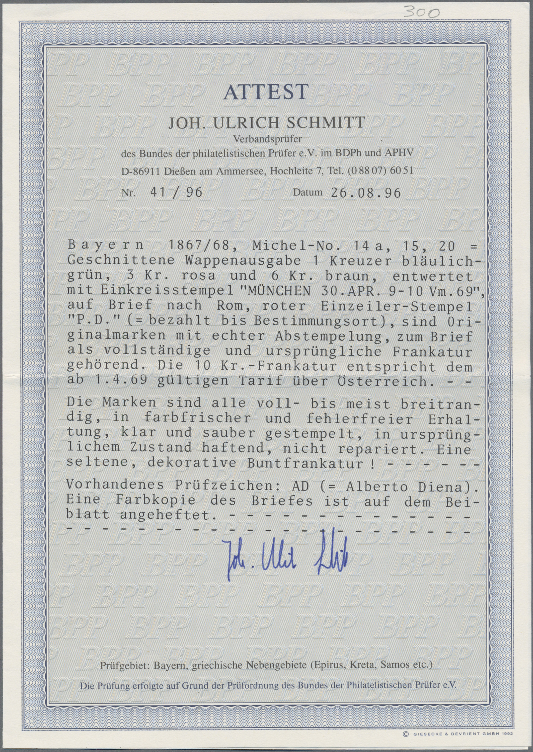 Lot 02242 - Bayern - Marken und Briefe  -  Auktionshaus Christoph Gärtner GmbH & Co. KG 50th Auction Anniversary Auction - Day 7