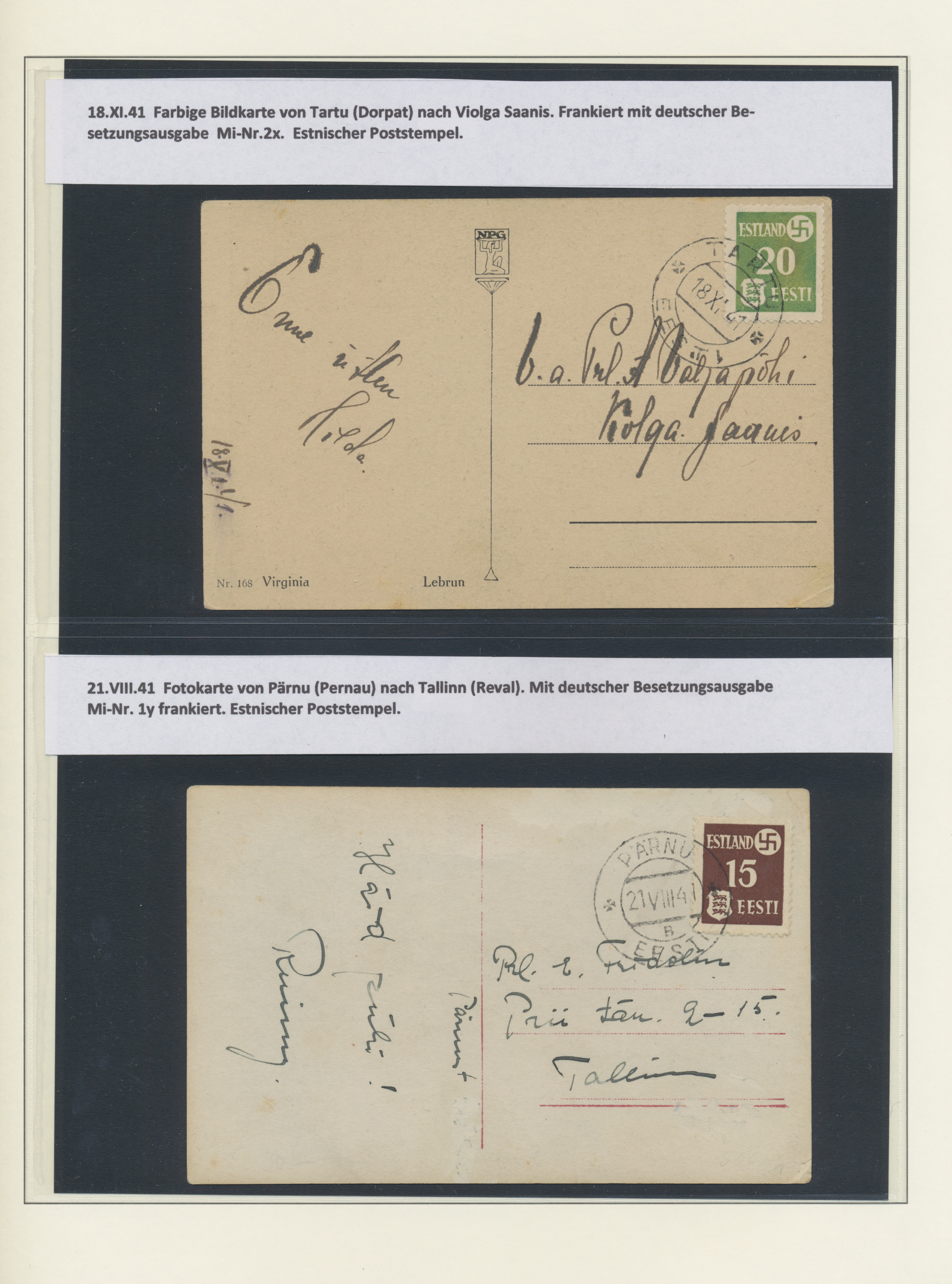 Lot 37133 - Dt. Besetzung II WK - Ostland  -  Auktionshaus Christoph Gärtner GmbH & Co. KG Sale #44 Collections Germany