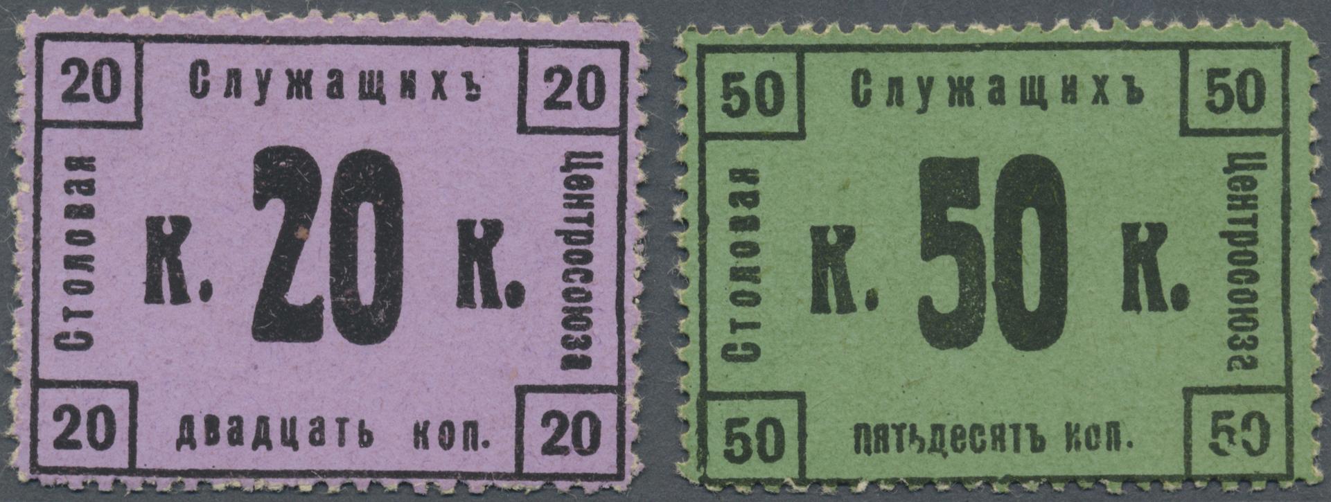 Stamp Auction - Russia / Russland | Banknoten - Banknotes Worldwide ...