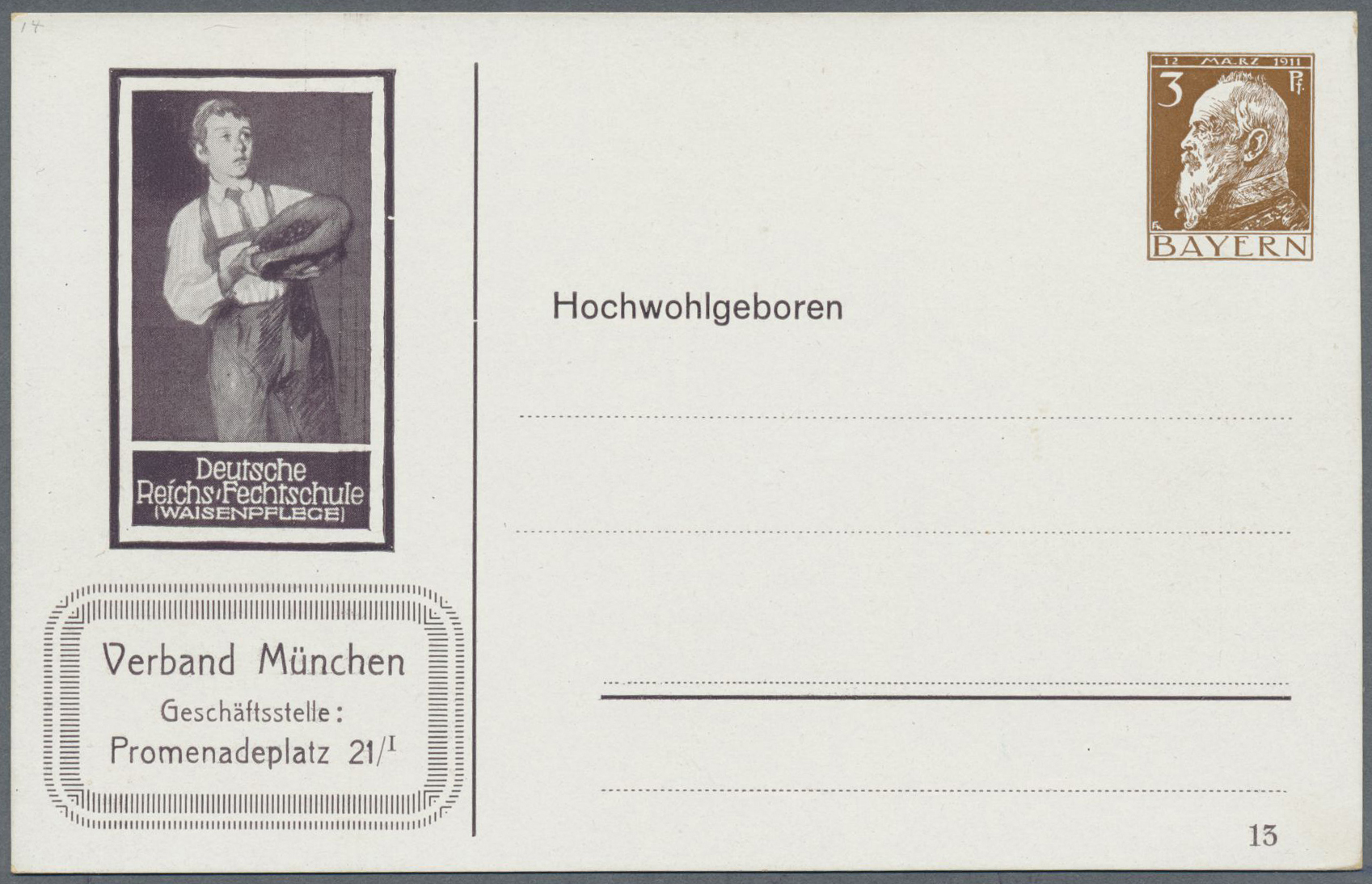 Lot 31231 - bayern - ganzsachen  -  Auktionshaus Christoph Gärtner GmbH & Co. KG Auction #40 Collections Germany, Wunderkartons