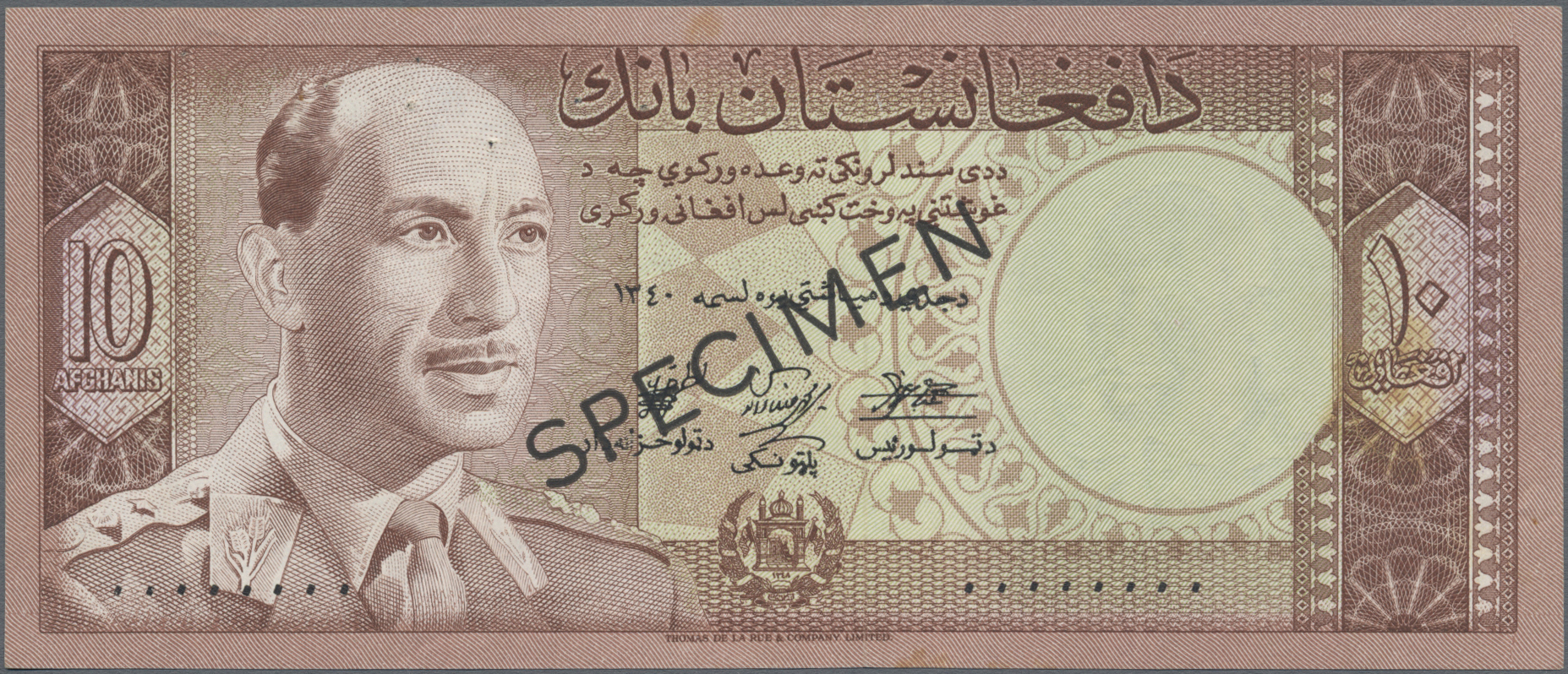 Lot 00003 - Afghanistan | Banknoten  -  Auktionshaus Christoph Gärtner GmbH & Co. KG Sale #48 The Banknotes