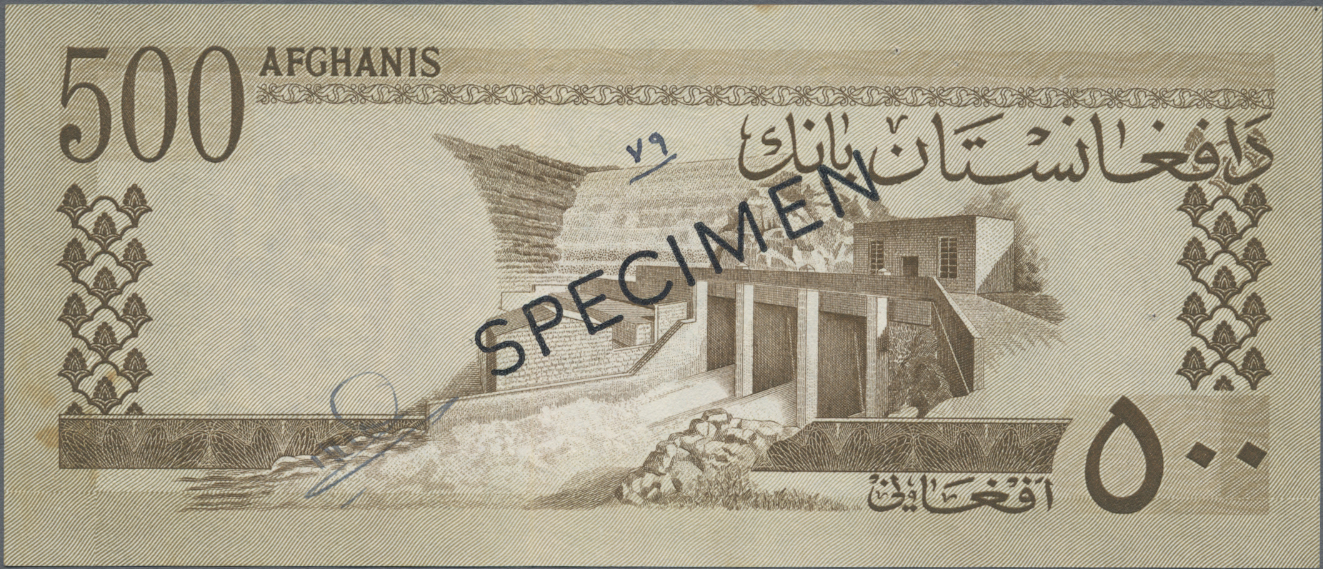 Lot 00007 - Afghanistan | Banknoten  -  Auktionshaus Christoph Gärtner GmbH & Co. KG Sale #48 The Banknotes