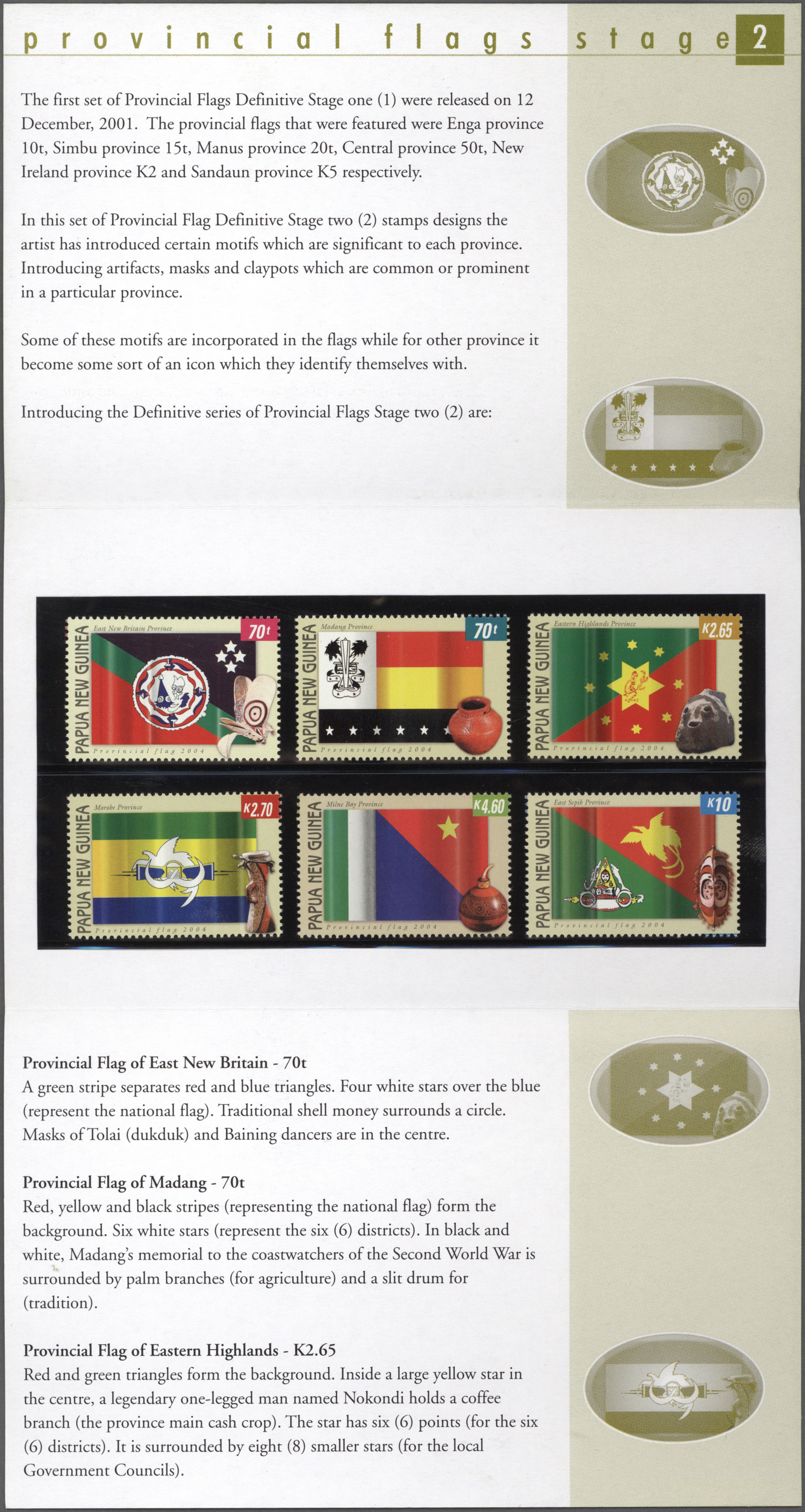 Lot 29618 - papua neuguinea  -  Auktionshaus Christoph Gärtner GmbH & Co. KG Sale #44 Collections Overseas, Europe